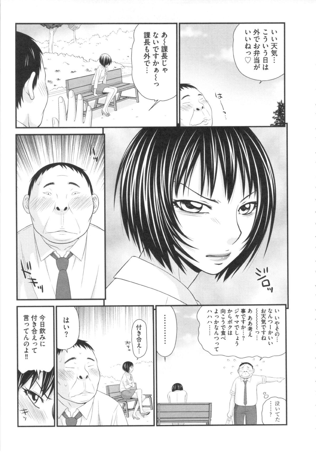 Kiseki No Zaajiru - Sperm of Miracle 107