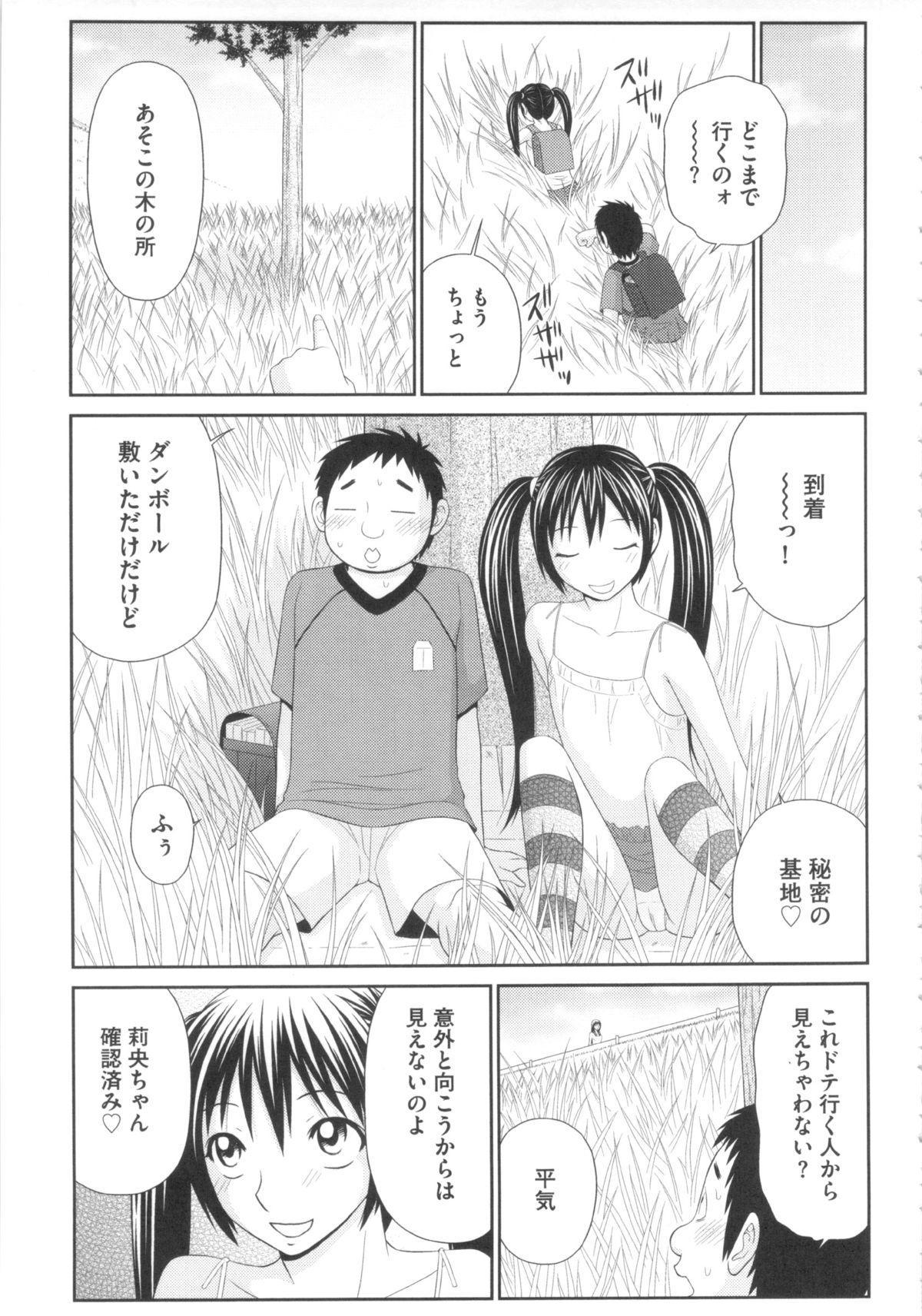 Kiseki No Zaajiru - Sperm of Miracle 127
