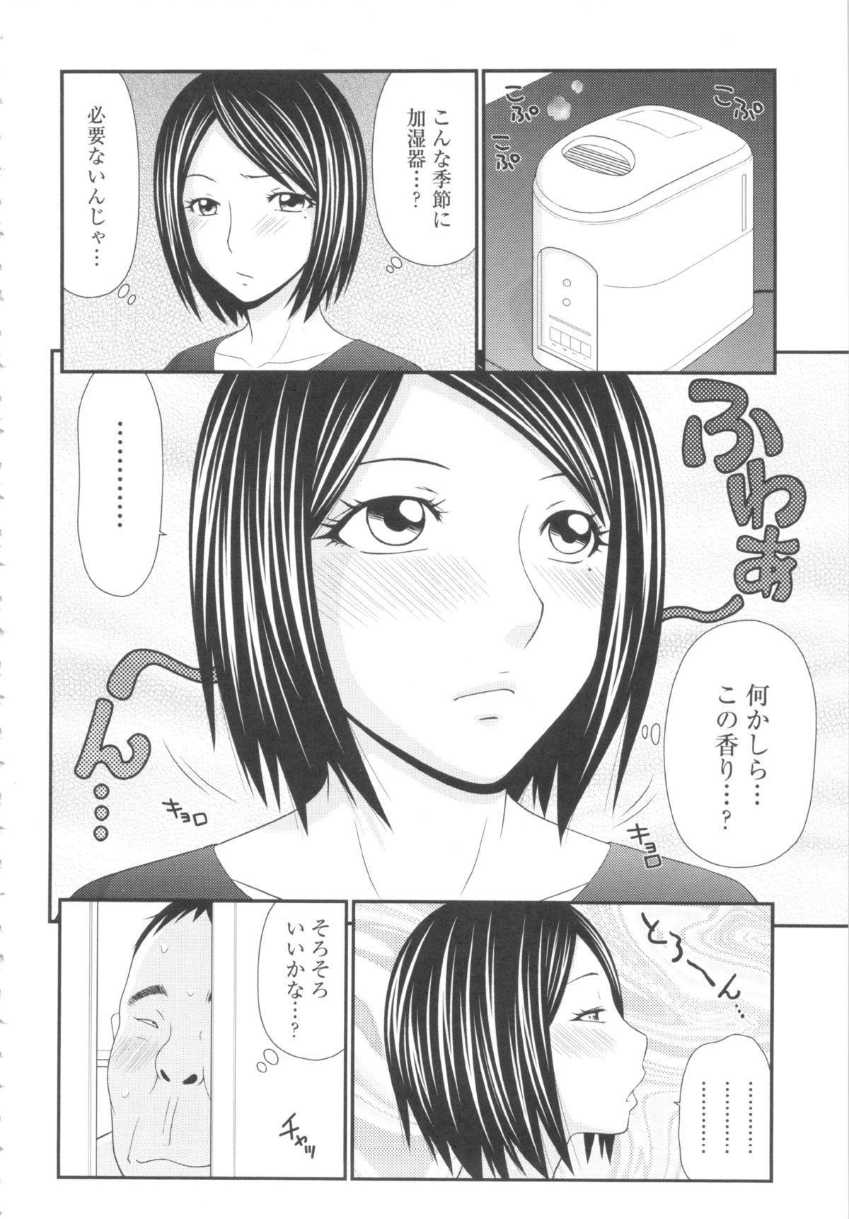 Kiseki No Zaajiru - Sperm of Miracle 48