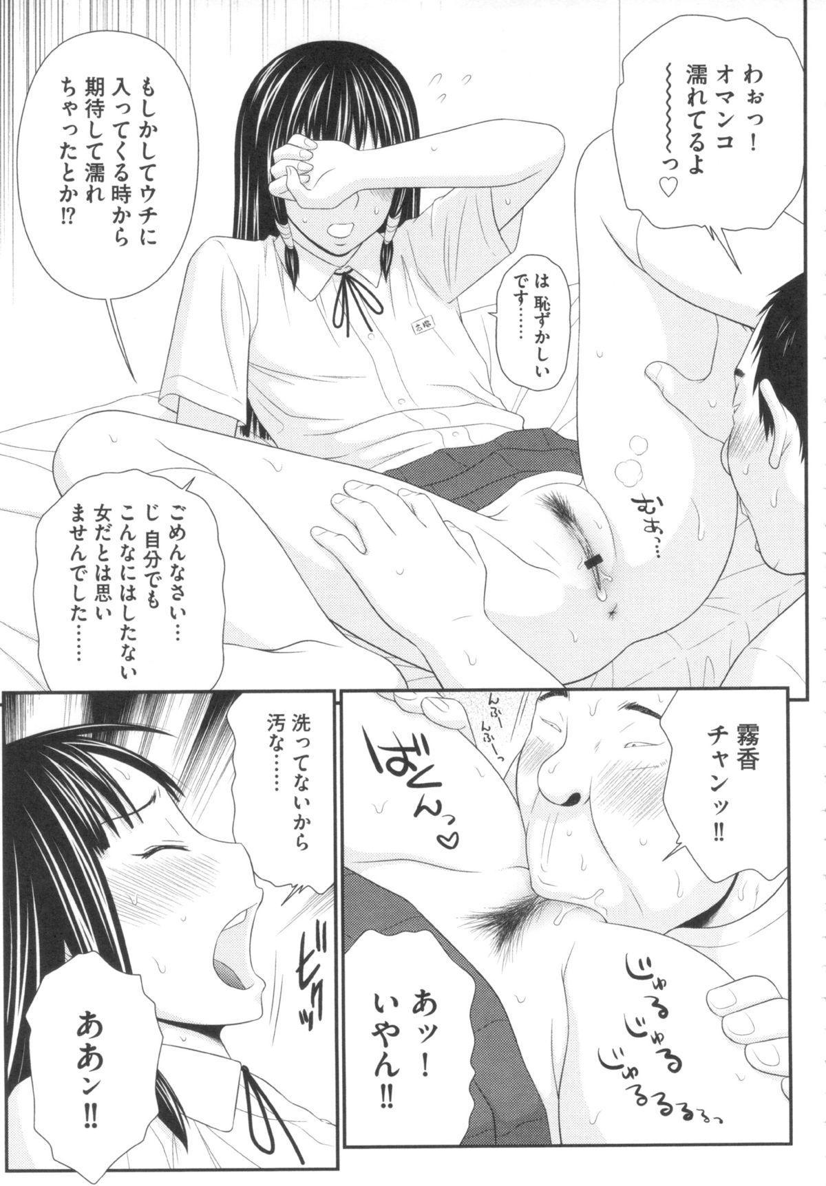Kiseki No Zaajiru - Sperm of Miracle 91