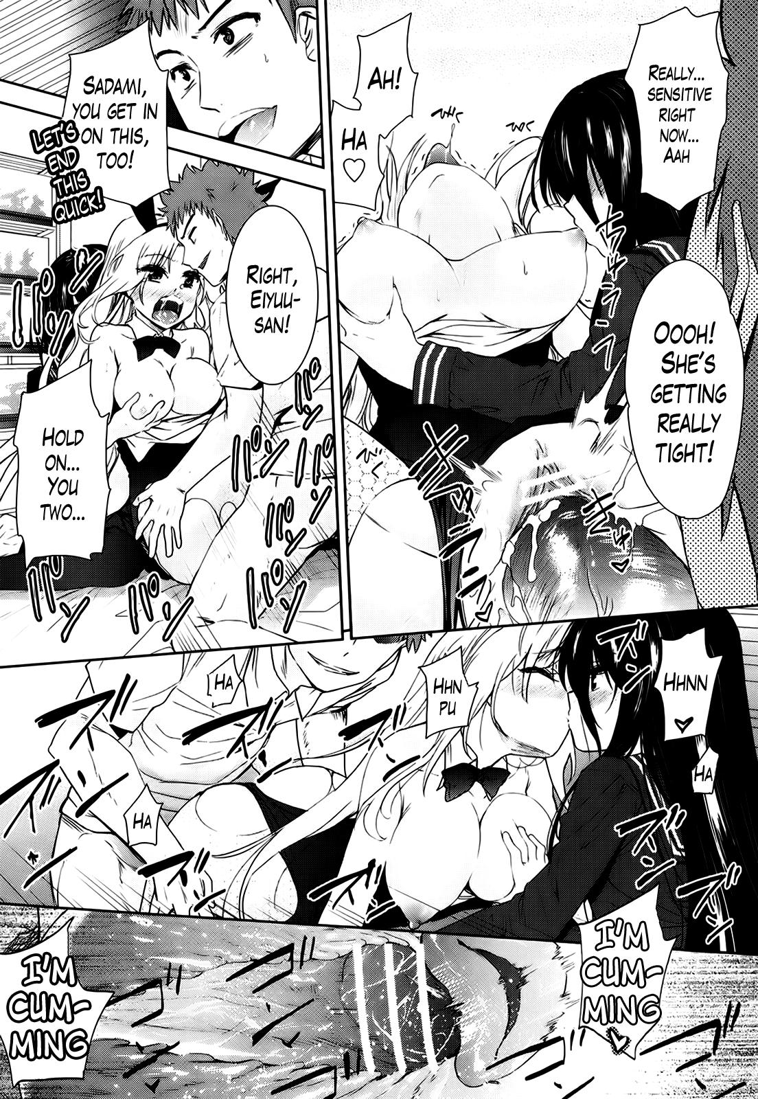 Two Dimensions Girlfriend Ch. 1-4 101