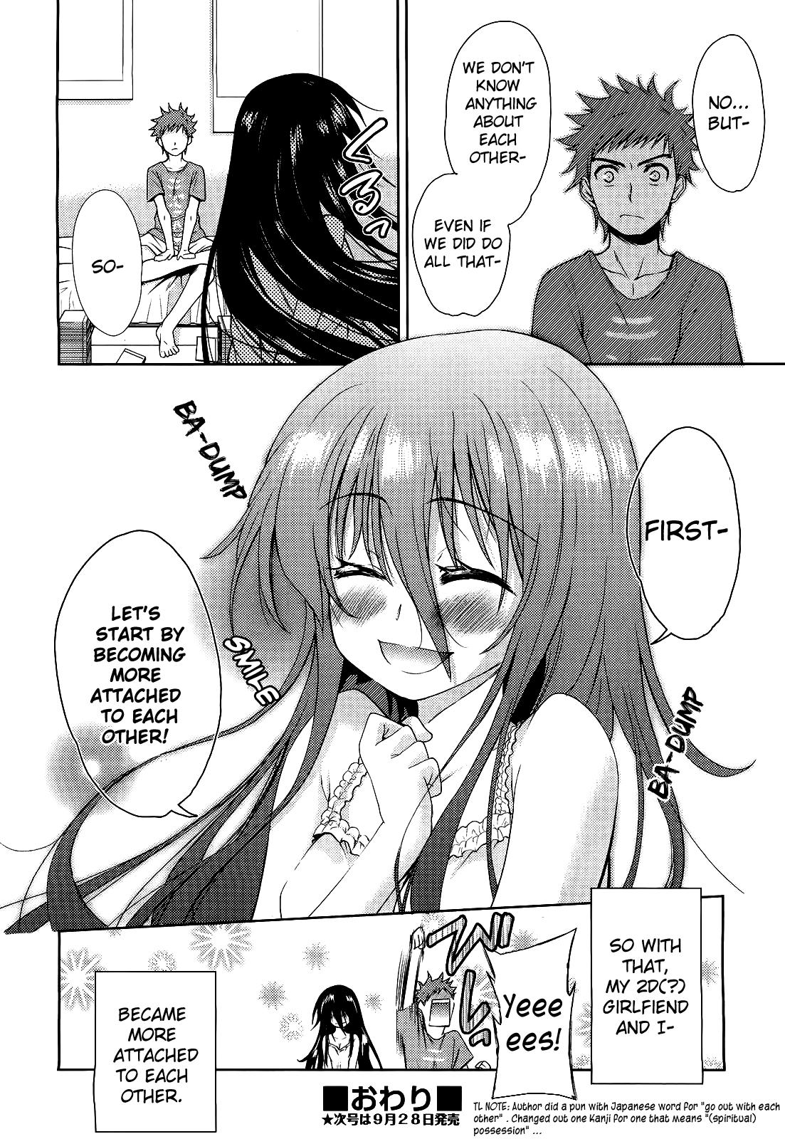 Two Dimensions Girlfriend Ch. 1-4 23
