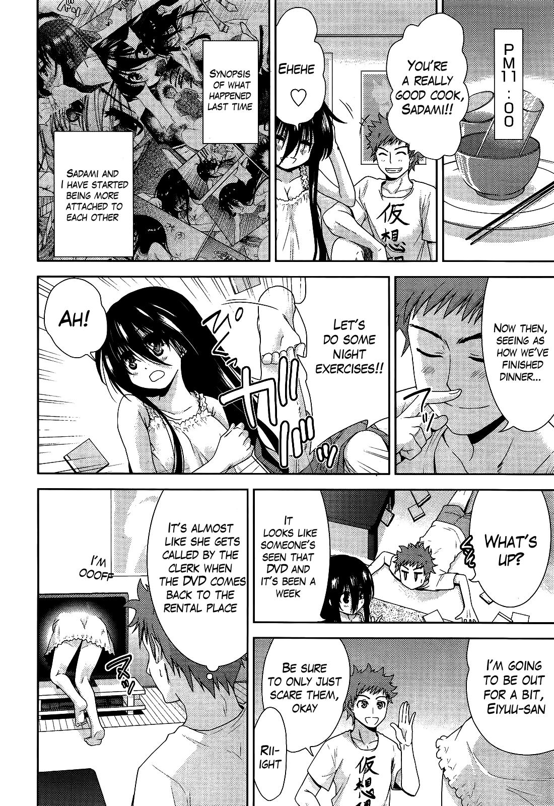 Two Dimensions Girlfriend Ch. 1-4 26