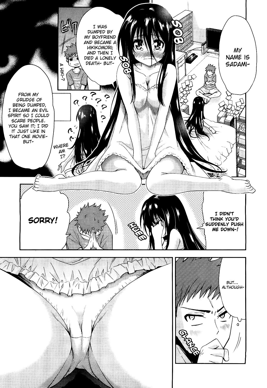 Two Dimensions Girlfriend Ch. 1-4 4