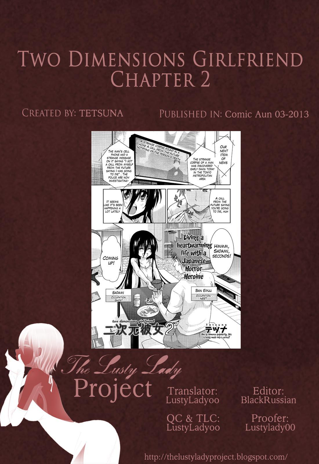 Two Dimensions Girlfriend Ch. 1-4 55