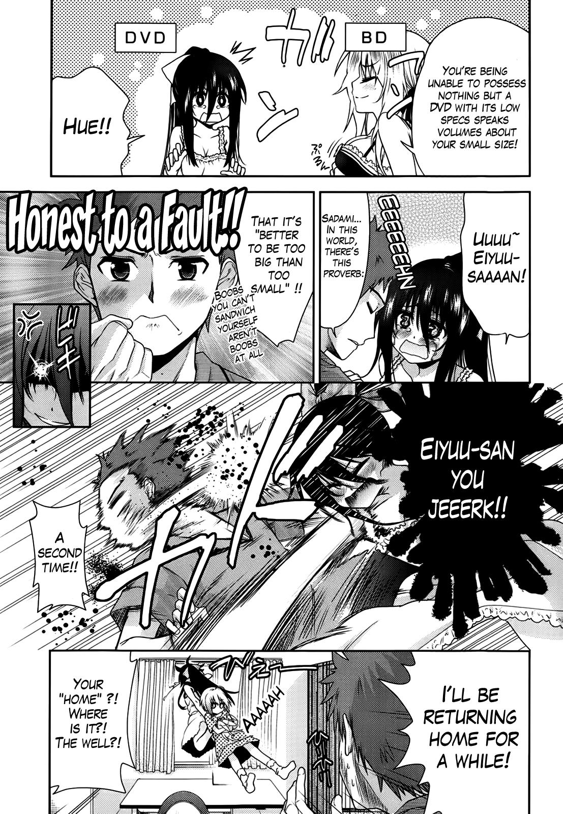Two Dimensions Girlfriend Ch. 1-4 62
