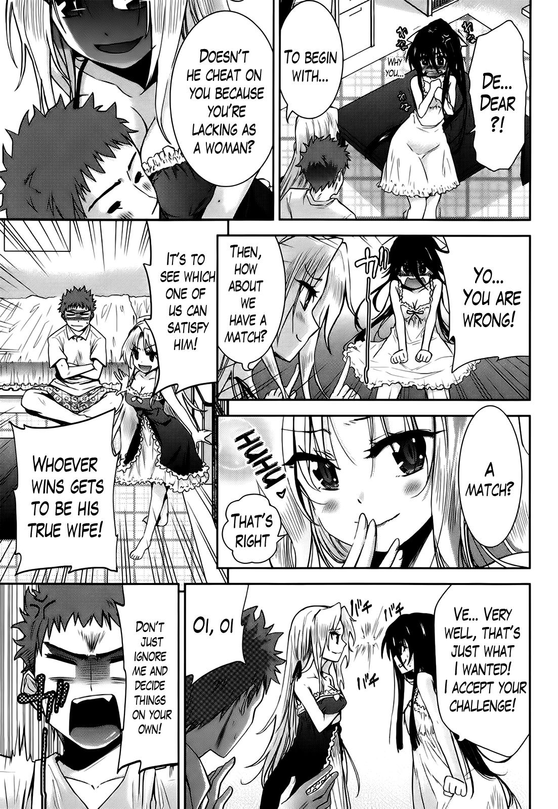 Two Dimensions Girlfriend Ch. 1-4 87