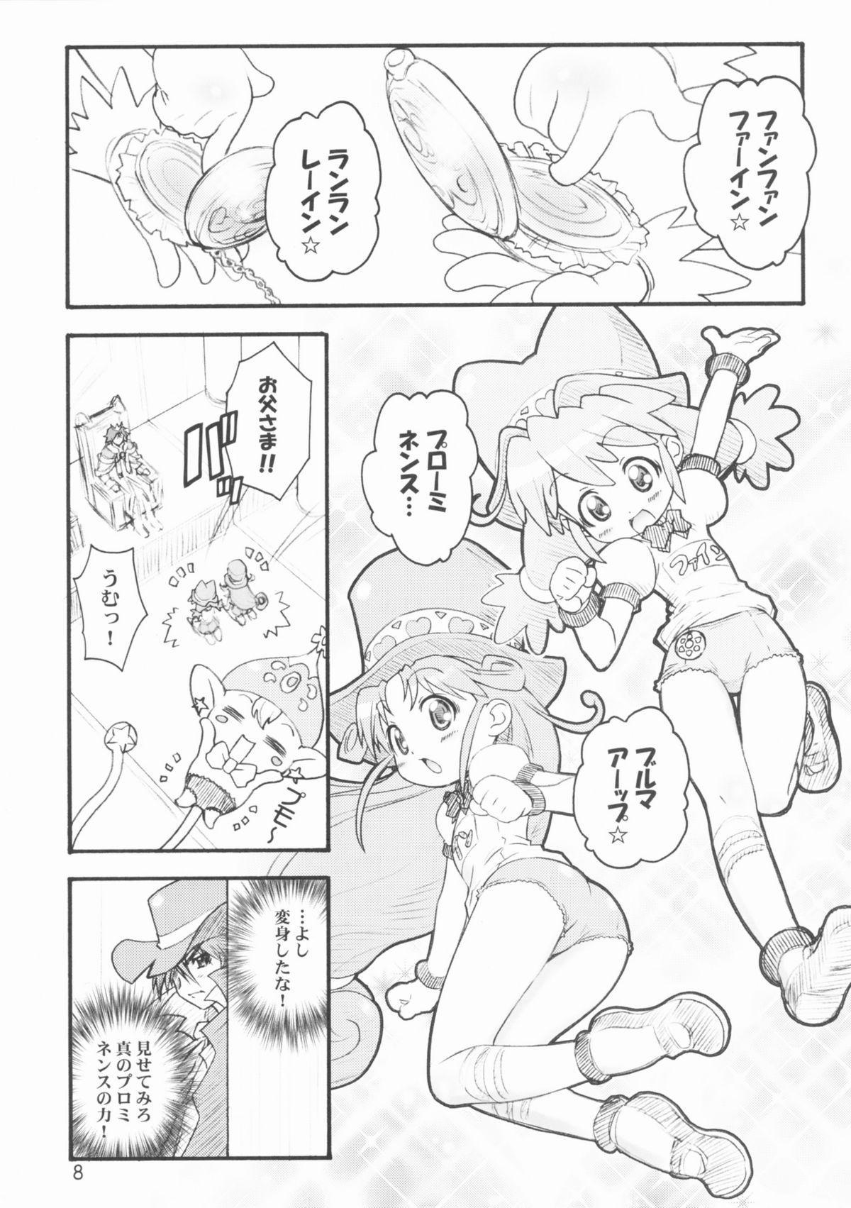 Diamond wa Kudakenai 6