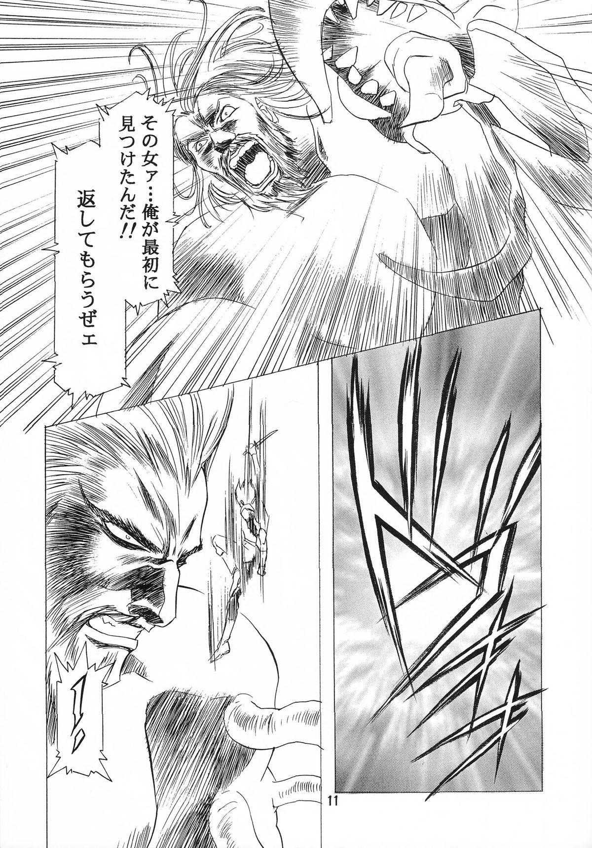 Henrei-kai '98 Natsu SPECIAL 12