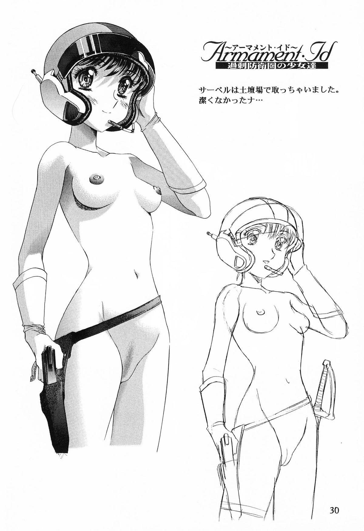 Henrei-kai '98 Natsu SPECIAL 31