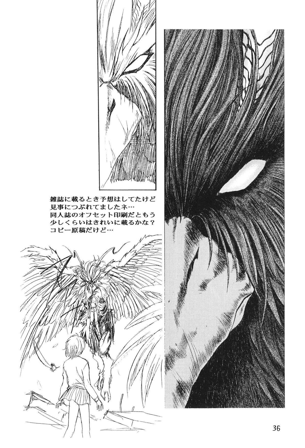 Henrei-kai '98 Natsu SPECIAL 37