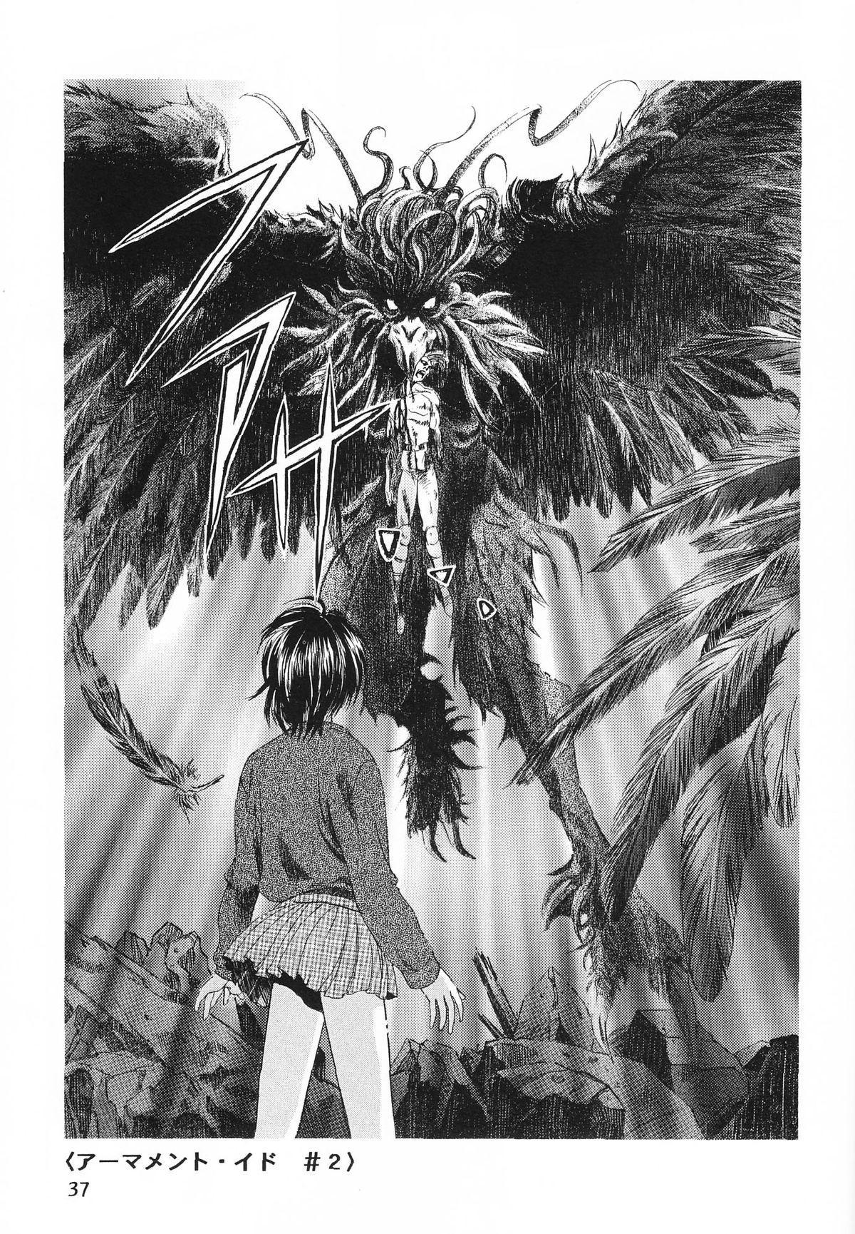 Henrei-kai '98 Natsu SPECIAL 38