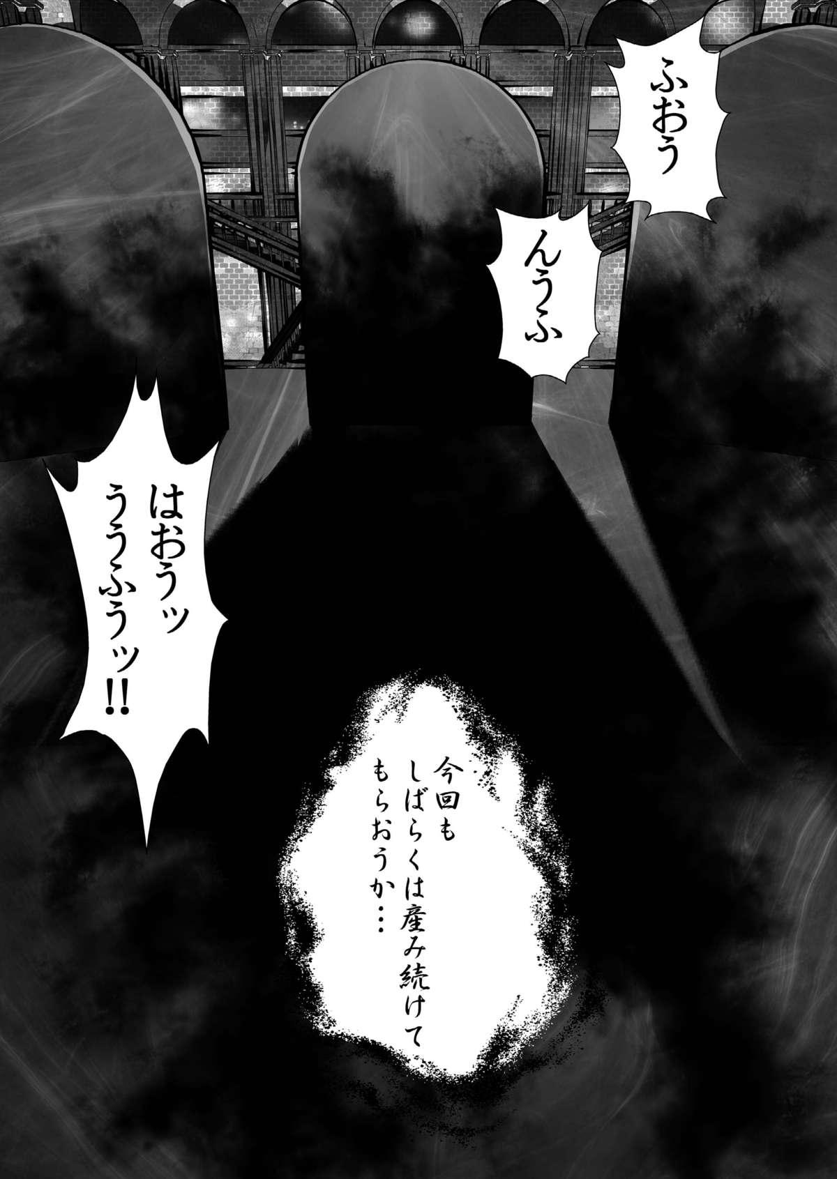 Nikutsuki 99