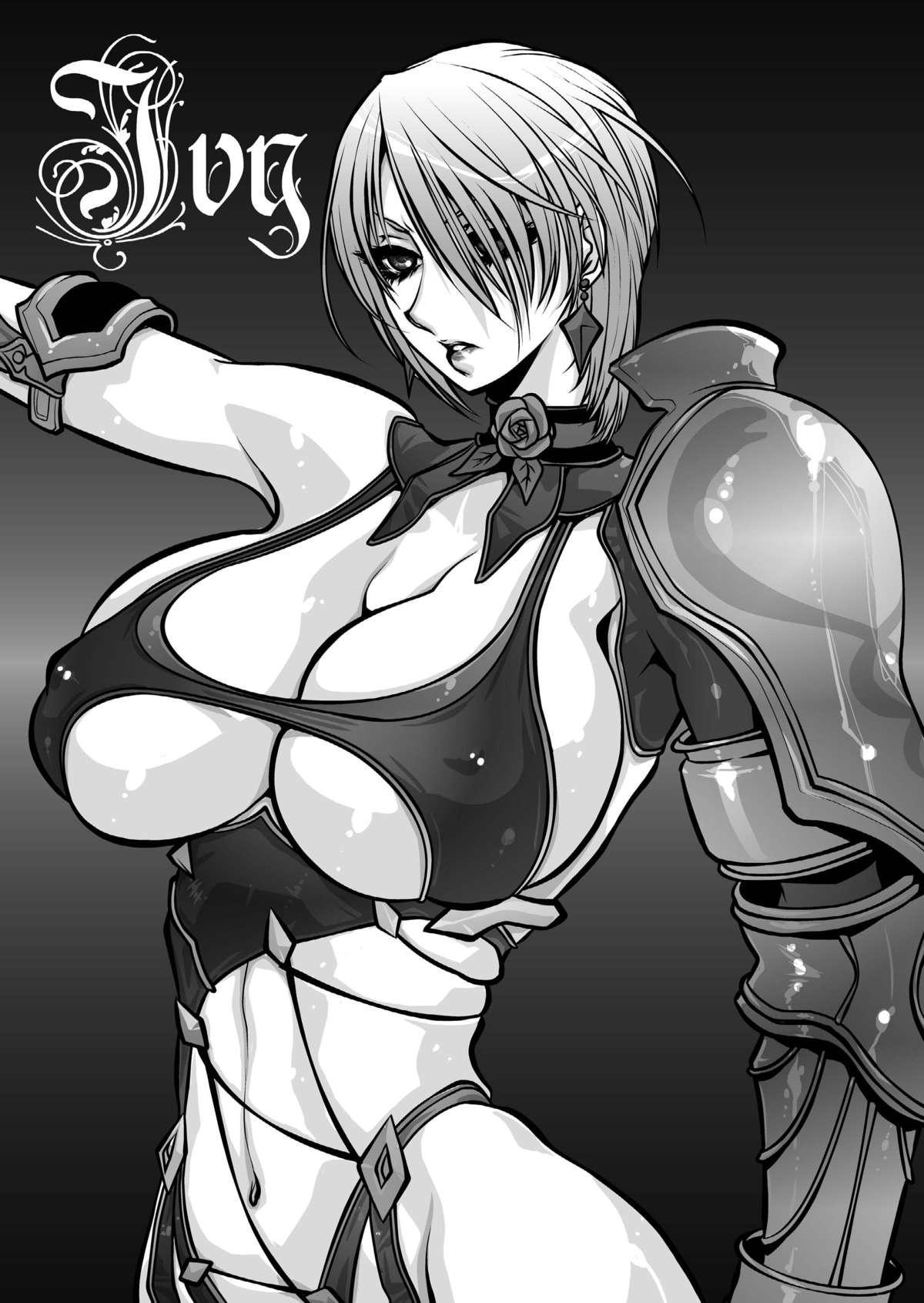 Nikutsuki 111