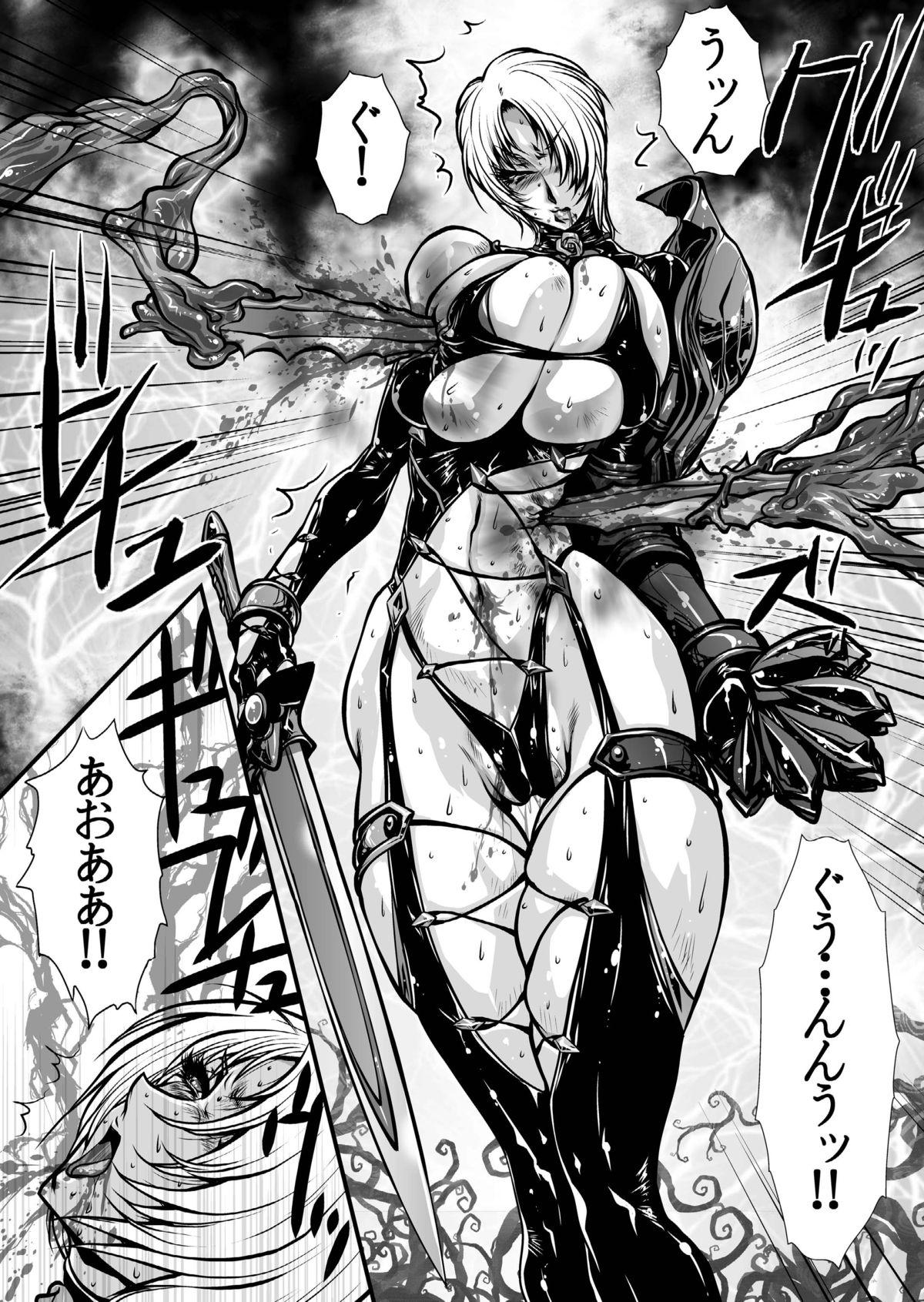Nikutsuki 16