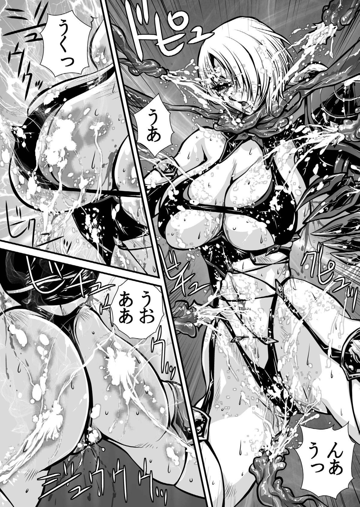 Nikutsuki 35