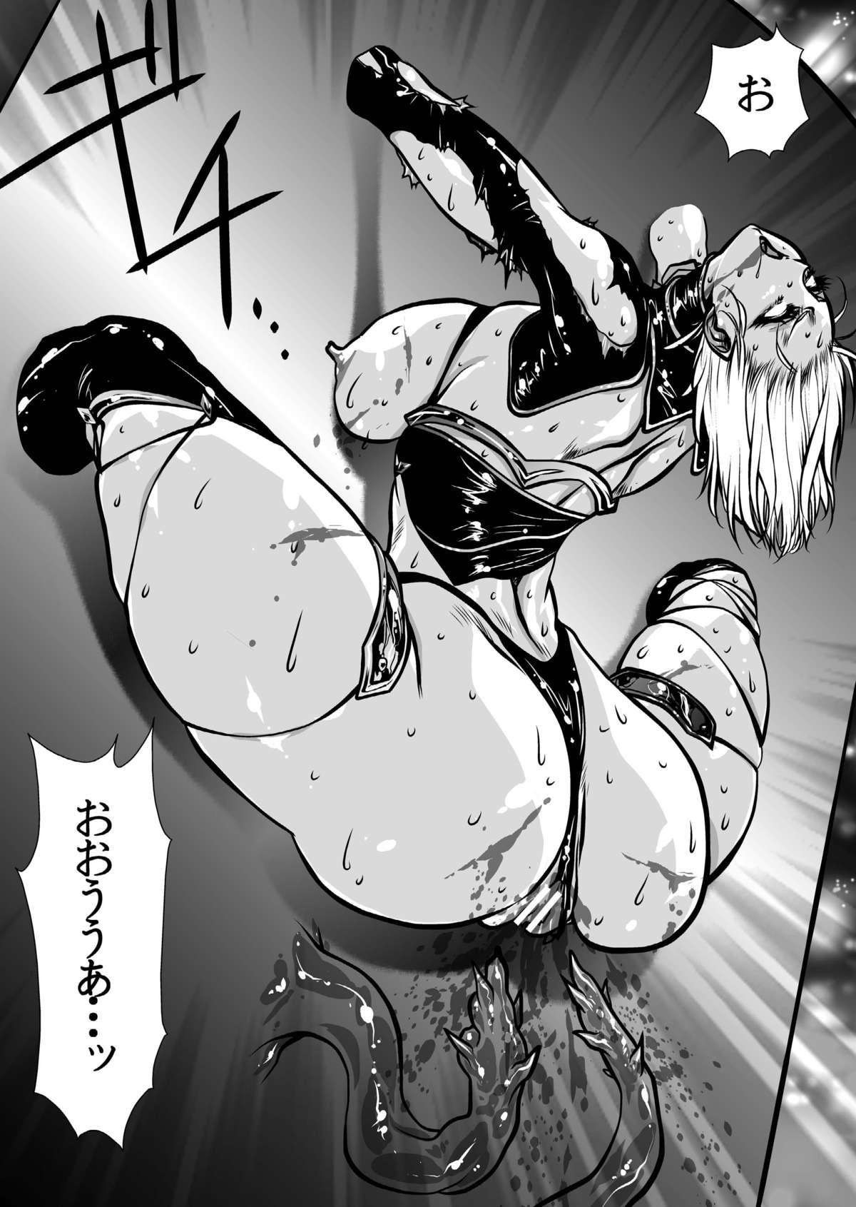 Nikutsuki 90