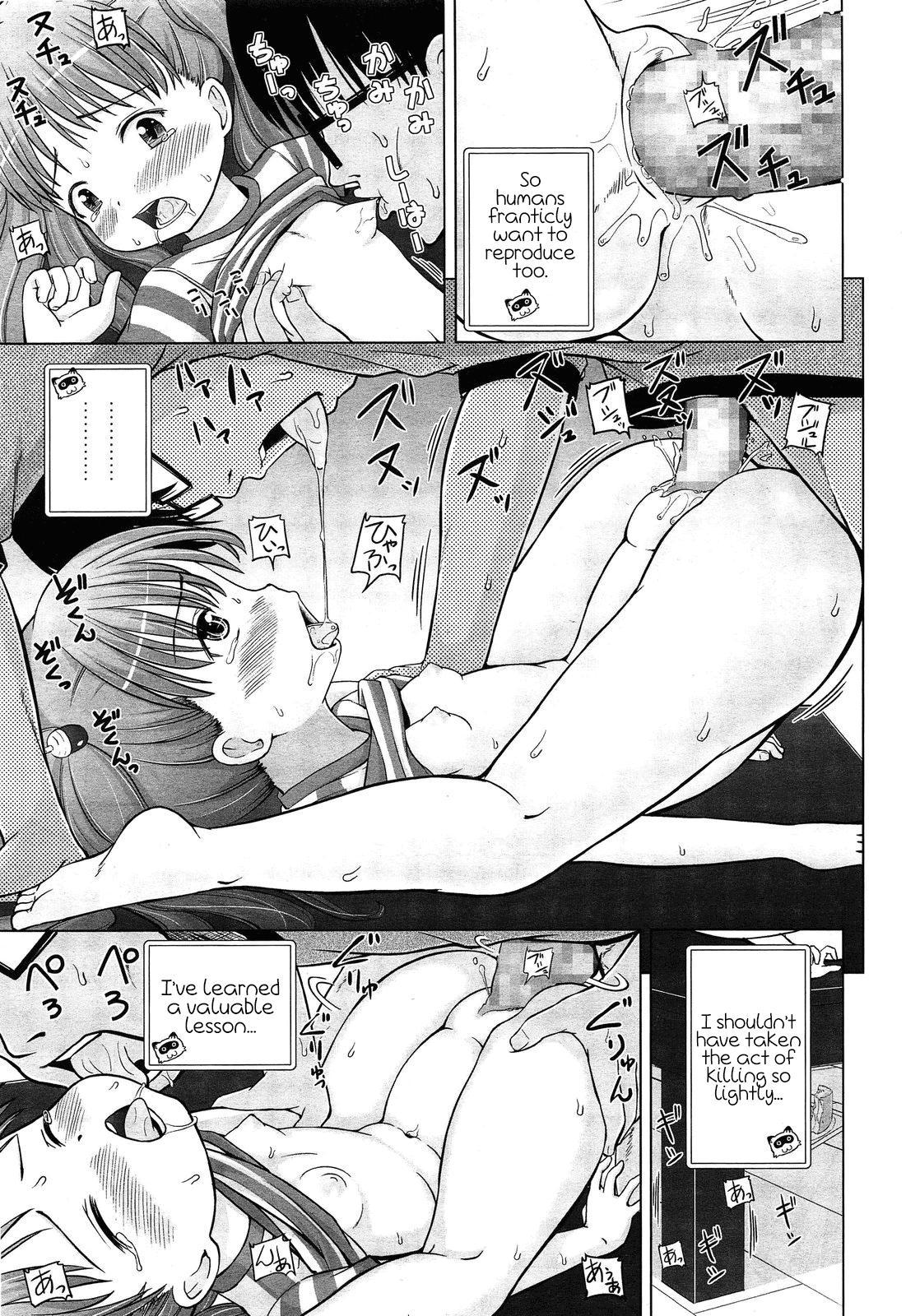 Tsuru no Ongaeshi | Grateful Crane 14