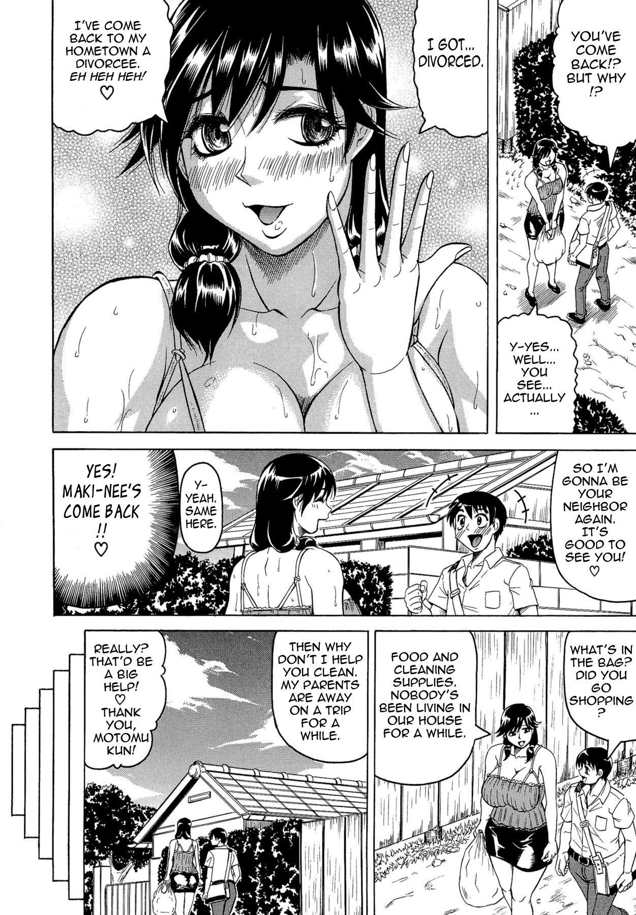 [Jamming] Koibito ha Tonari no Oneesan (Hatsujyouki) | My Lover is the Girl Next Door [English] {Tadanohito} 9