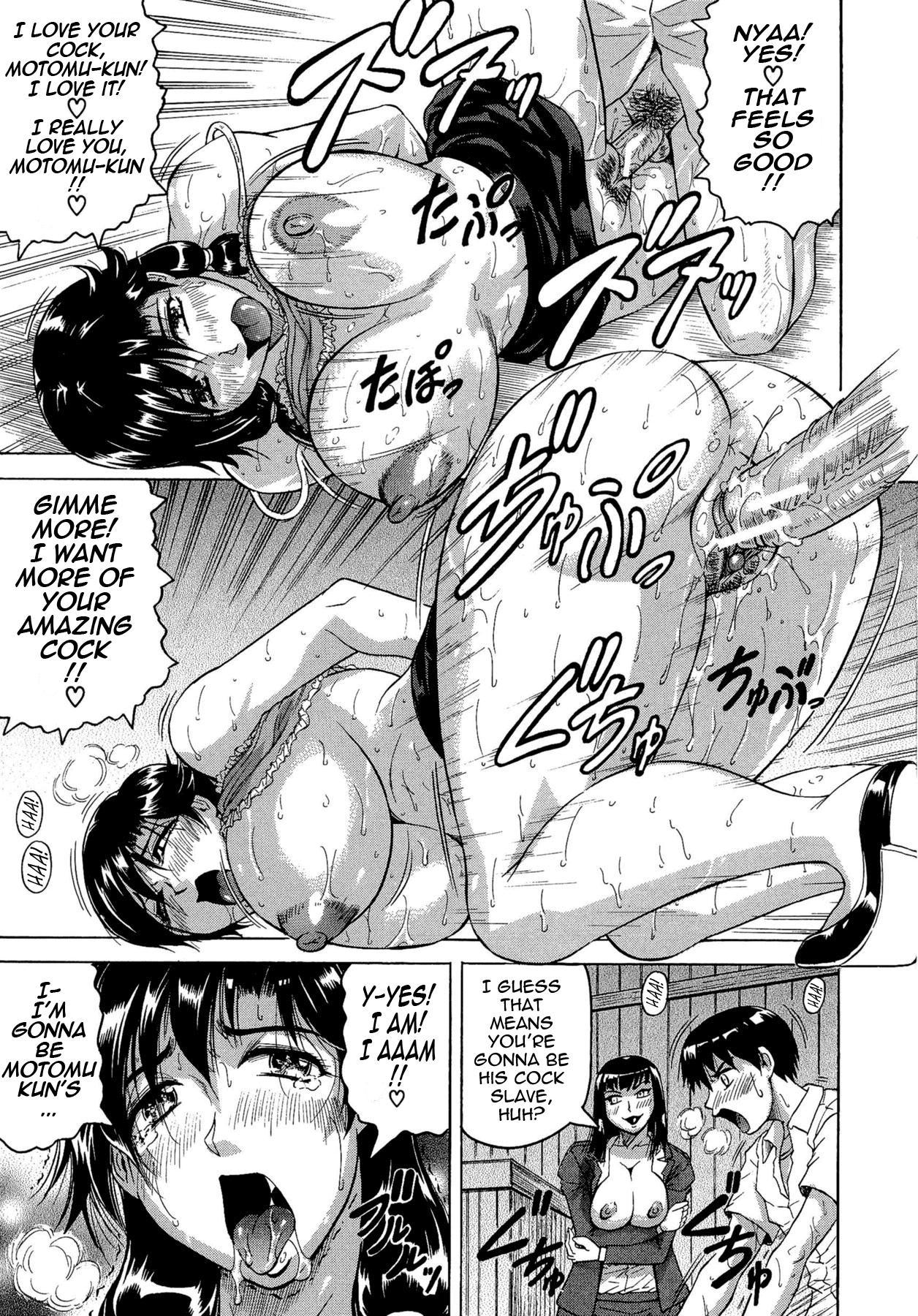 [Jamming] Koibito ha Tonari no Oneesan (Hatsujyouki) | My Lover is the Girl Next Door [English] {Tadanohito} 100