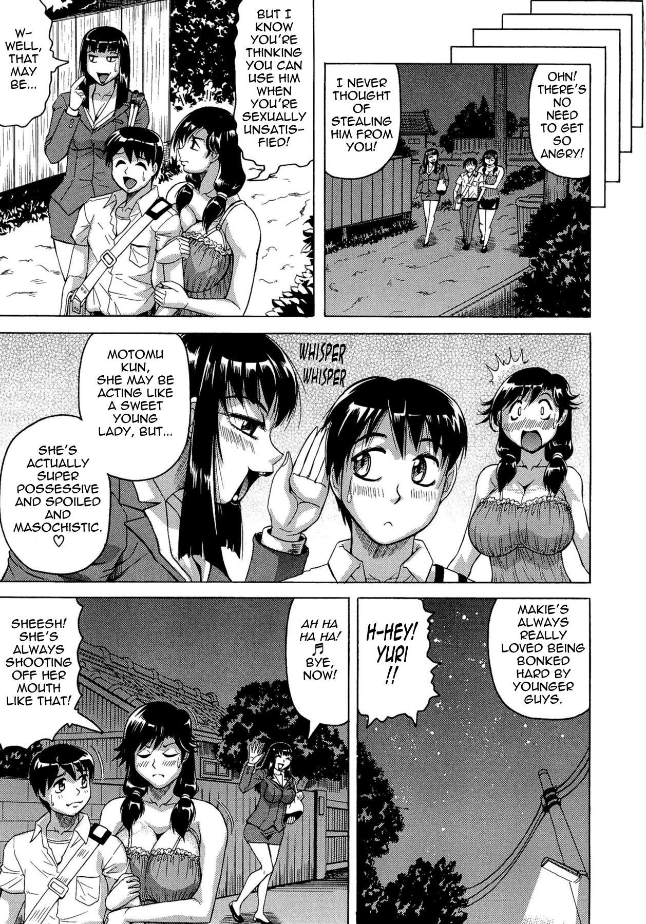 [Jamming] Koibito ha Tonari no Oneesan (Hatsujyouki) | My Lover is the Girl Next Door [English] {Tadanohito} 102