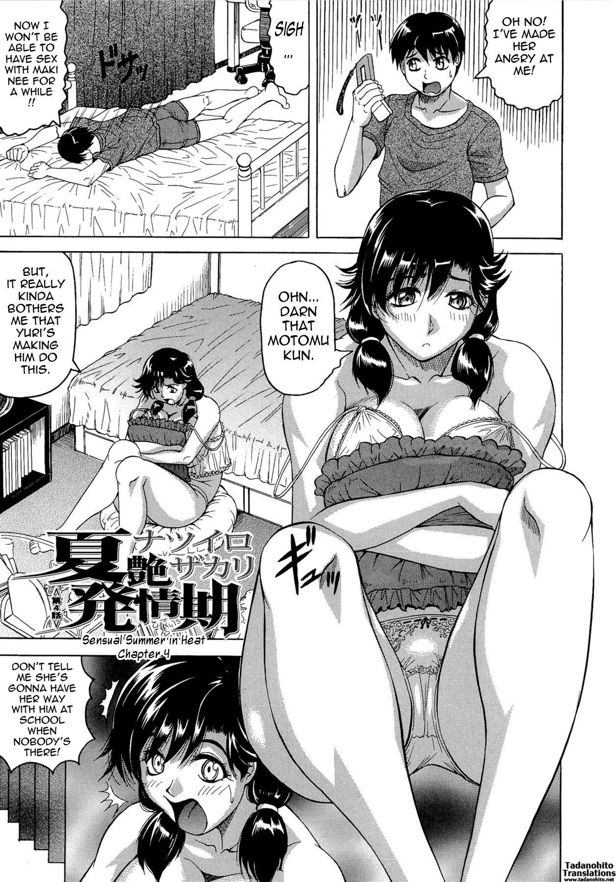 [Jamming] Koibito ha Tonari no Oneesan (Hatsujyouki) | My Lover is the Girl Next Door [English] {Tadanohito} 106