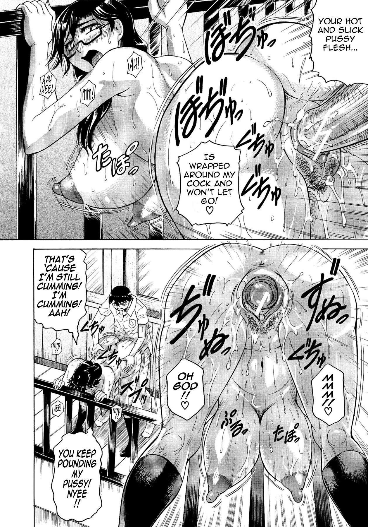 [Jamming] Koibito ha Tonari no Oneesan (Hatsujyouki) | My Lover is the Girl Next Door [English] {Tadanohito} 125