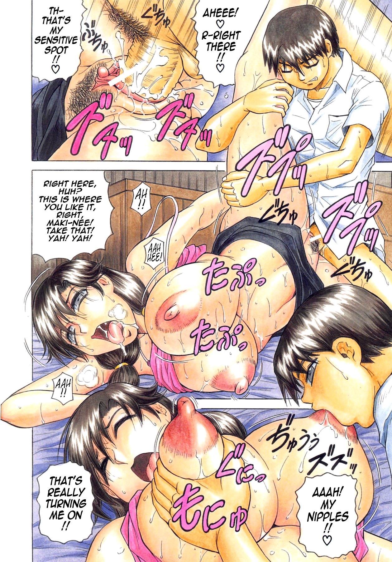 [Jamming] Koibito ha Tonari no Oneesan (Hatsujyouki) | My Lover is the Girl Next Door [English] {Tadanohito} 137