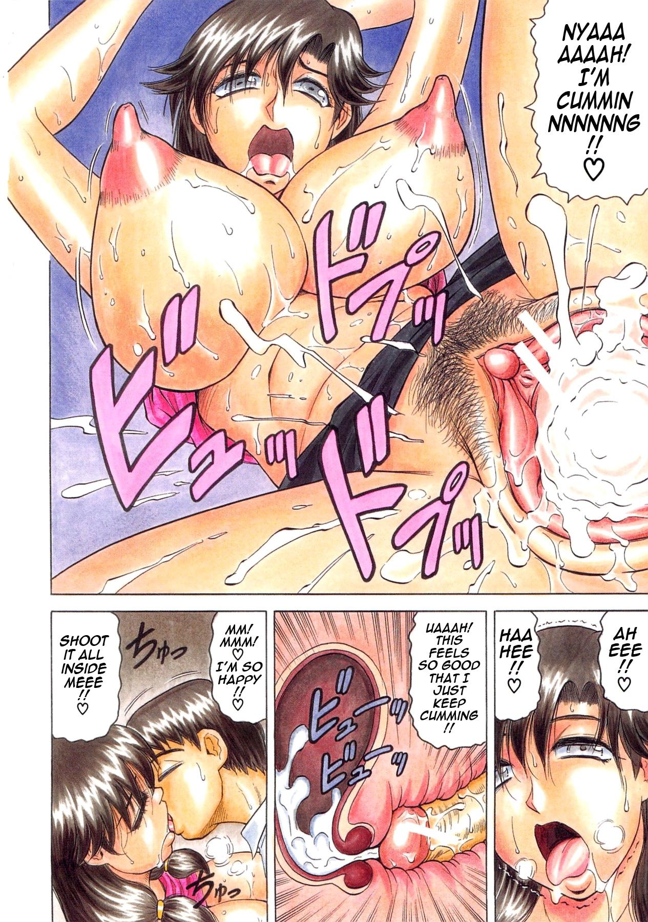 [Jamming] Koibito ha Tonari no Oneesan (Hatsujyouki) | My Lover is the Girl Next Door [English] {Tadanohito} 139