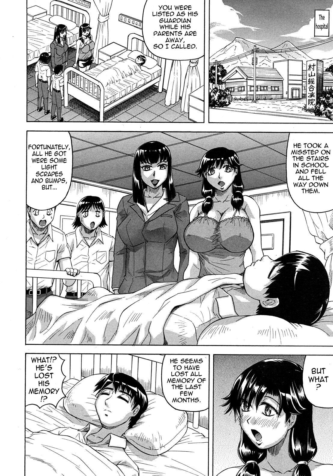 [Jamming] Koibito ha Tonari no Oneesan (Hatsujyouki) | My Lover is the Girl Next Door [English] {Tadanohito} 143