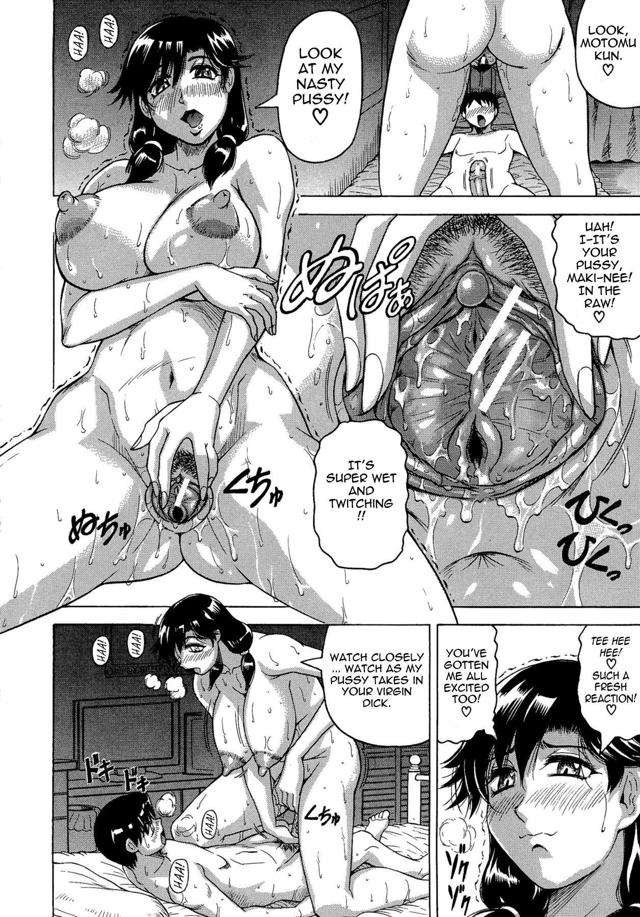 [Jamming] Koibito ha Tonari no Oneesan (Hatsujyouki) | My Lover is the Girl Next Door [English] {Tadanohito} 153