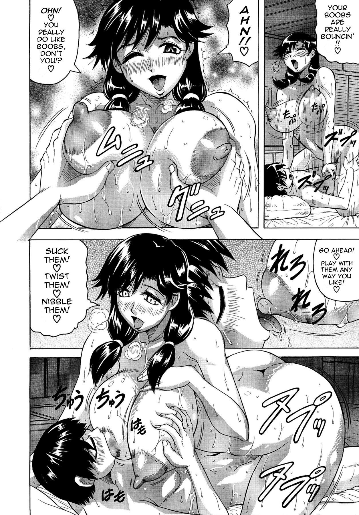[Jamming] Koibito ha Tonari no Oneesan (Hatsujyouki) | My Lover is the Girl Next Door [English] {Tadanohito} 155