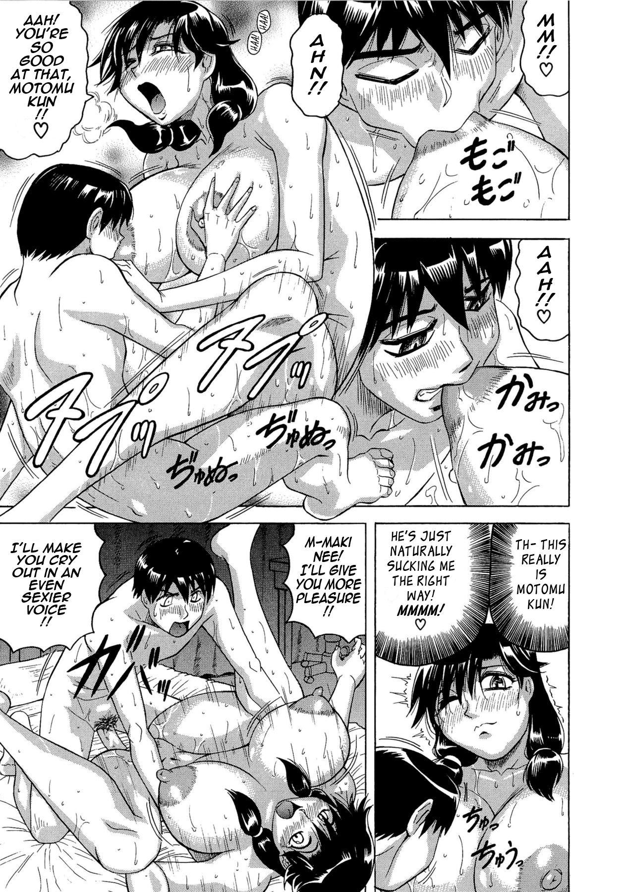 [Jamming] Koibito ha Tonari no Oneesan (Hatsujyouki) | My Lover is the Girl Next Door [English] {Tadanohito} 156