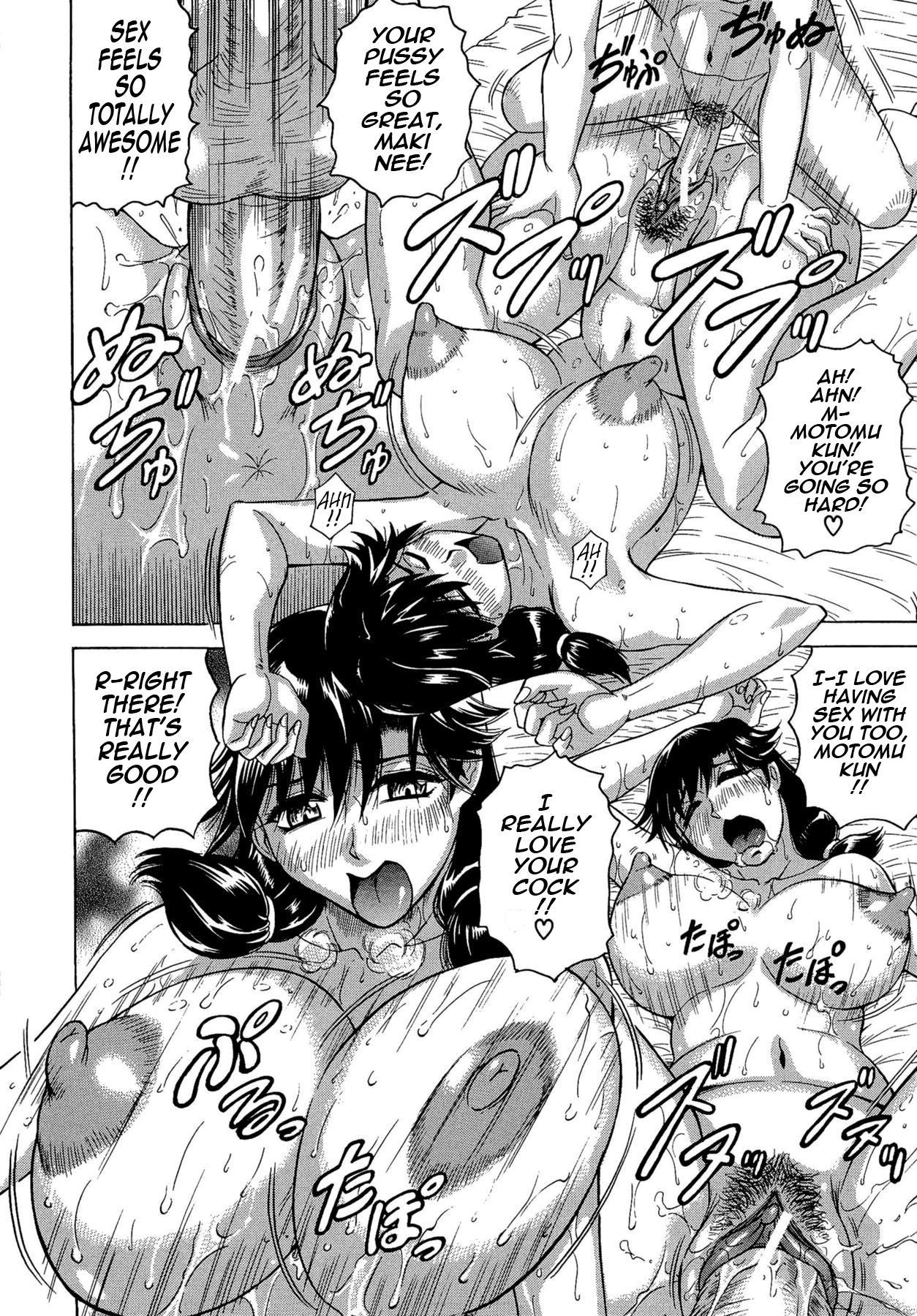 [Jamming] Koibito ha Tonari no Oneesan (Hatsujyouki) | My Lover is the Girl Next Door [English] {Tadanohito} 157