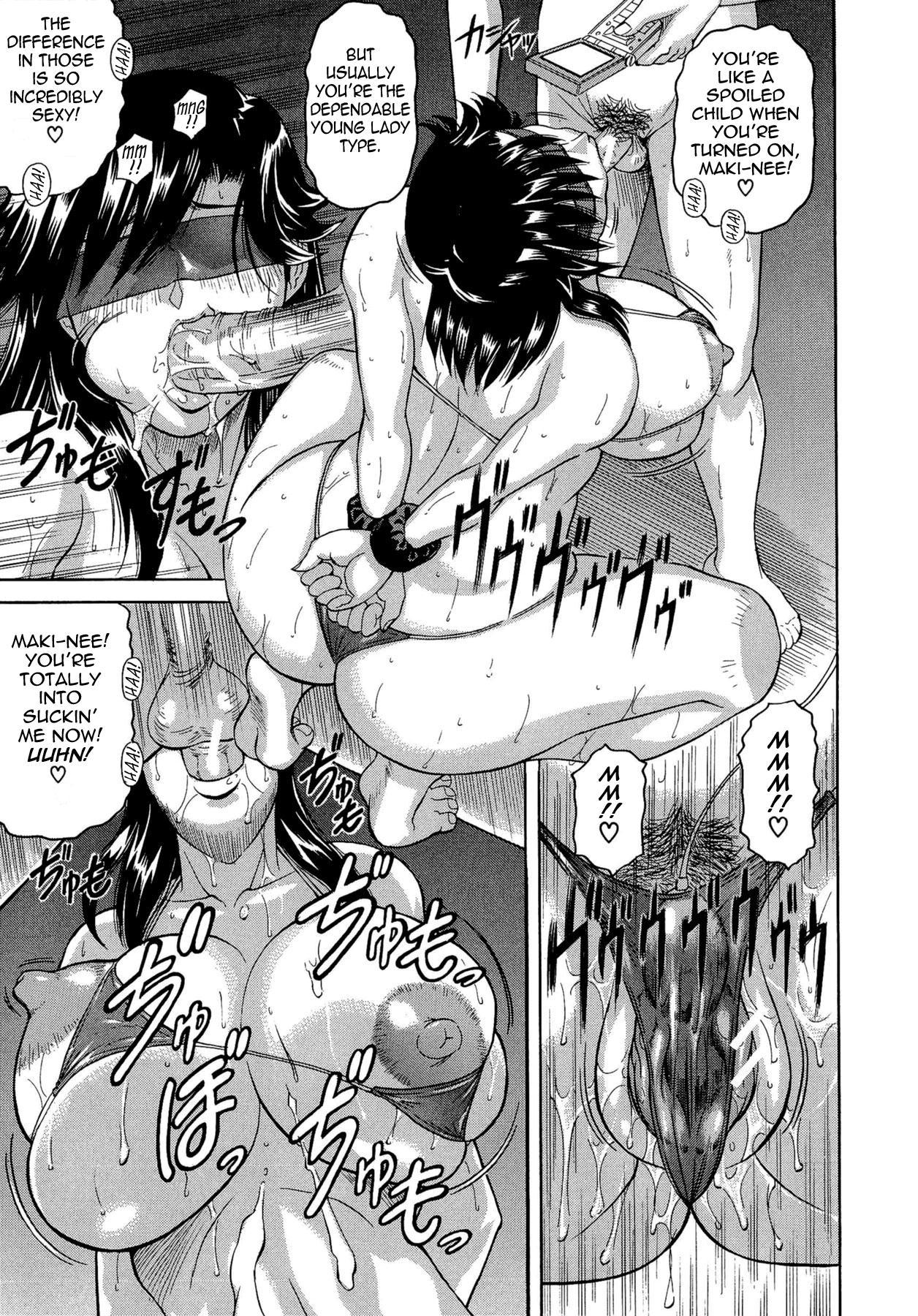 [Jamming] Koibito ha Tonari no Oneesan (Hatsujyouki) | My Lover is the Girl Next Door [English] {Tadanohito} 164