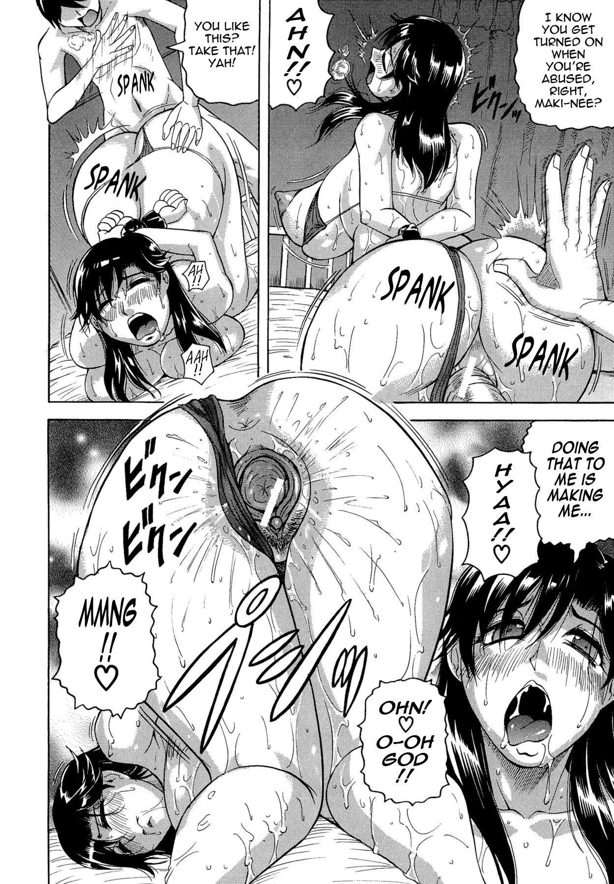 [Jamming] Koibito ha Tonari no Oneesan (Hatsujyouki) | My Lover is the Girl Next Door [English] {Tadanohito} 171