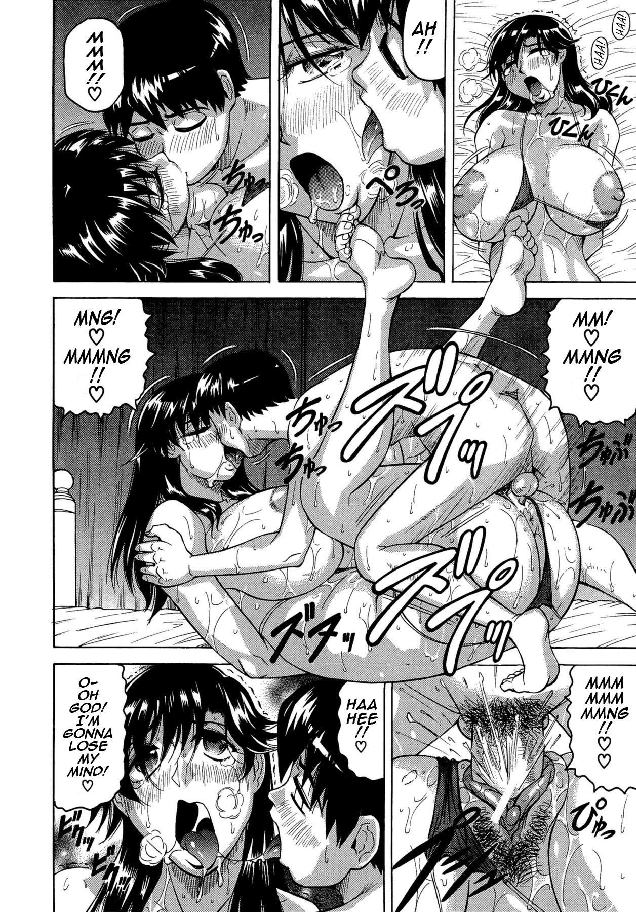 [Jamming] Koibito ha Tonari no Oneesan (Hatsujyouki) | My Lover is the Girl Next Door [English] {Tadanohito} 173