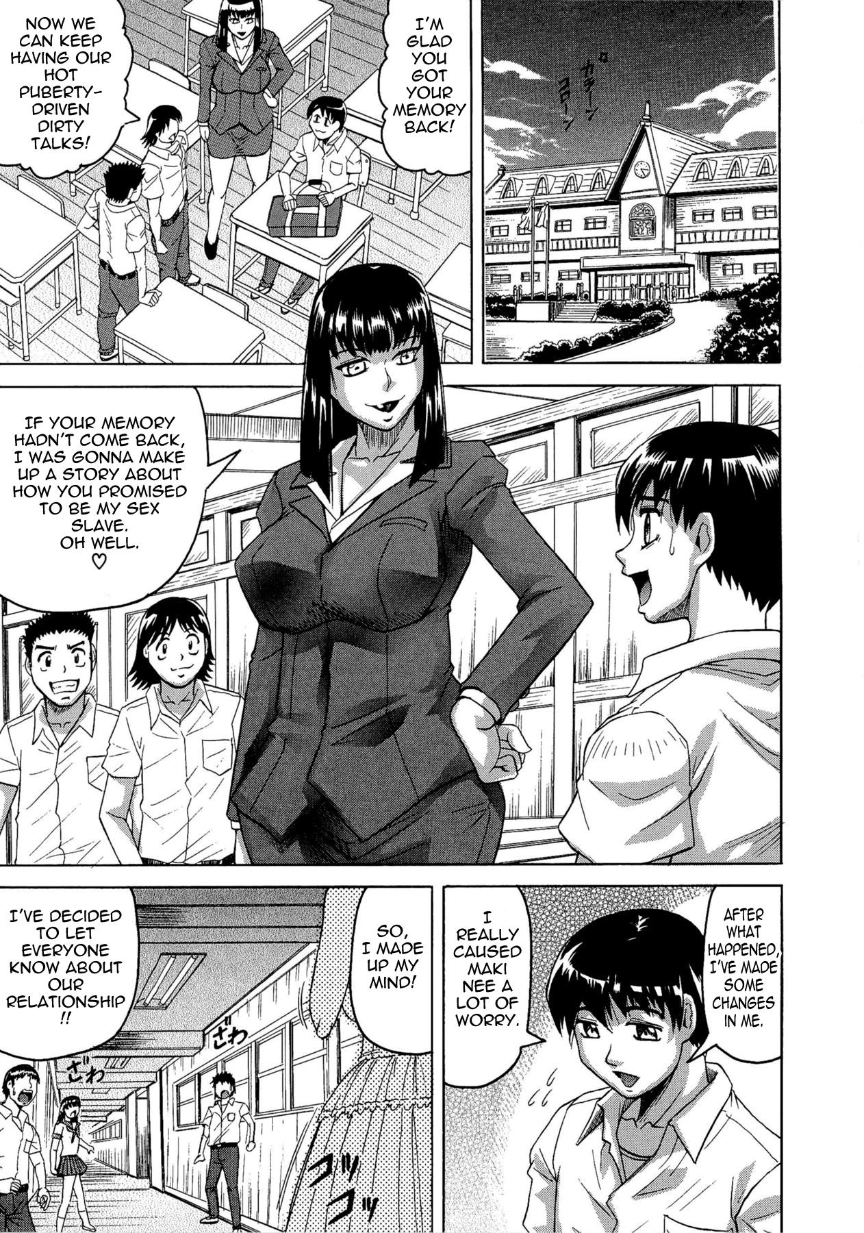 [Jamming] Koibito ha Tonari no Oneesan (Hatsujyouki) | My Lover is the Girl Next Door [English] {Tadanohito} 178