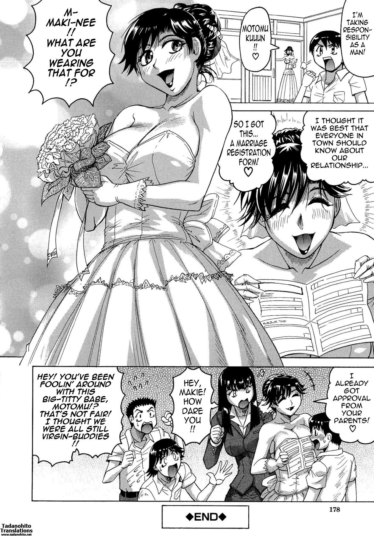[Jamming] Koibito ha Tonari no Oneesan (Hatsujyouki) | My Lover is the Girl Next Door [English] {Tadanohito} 179