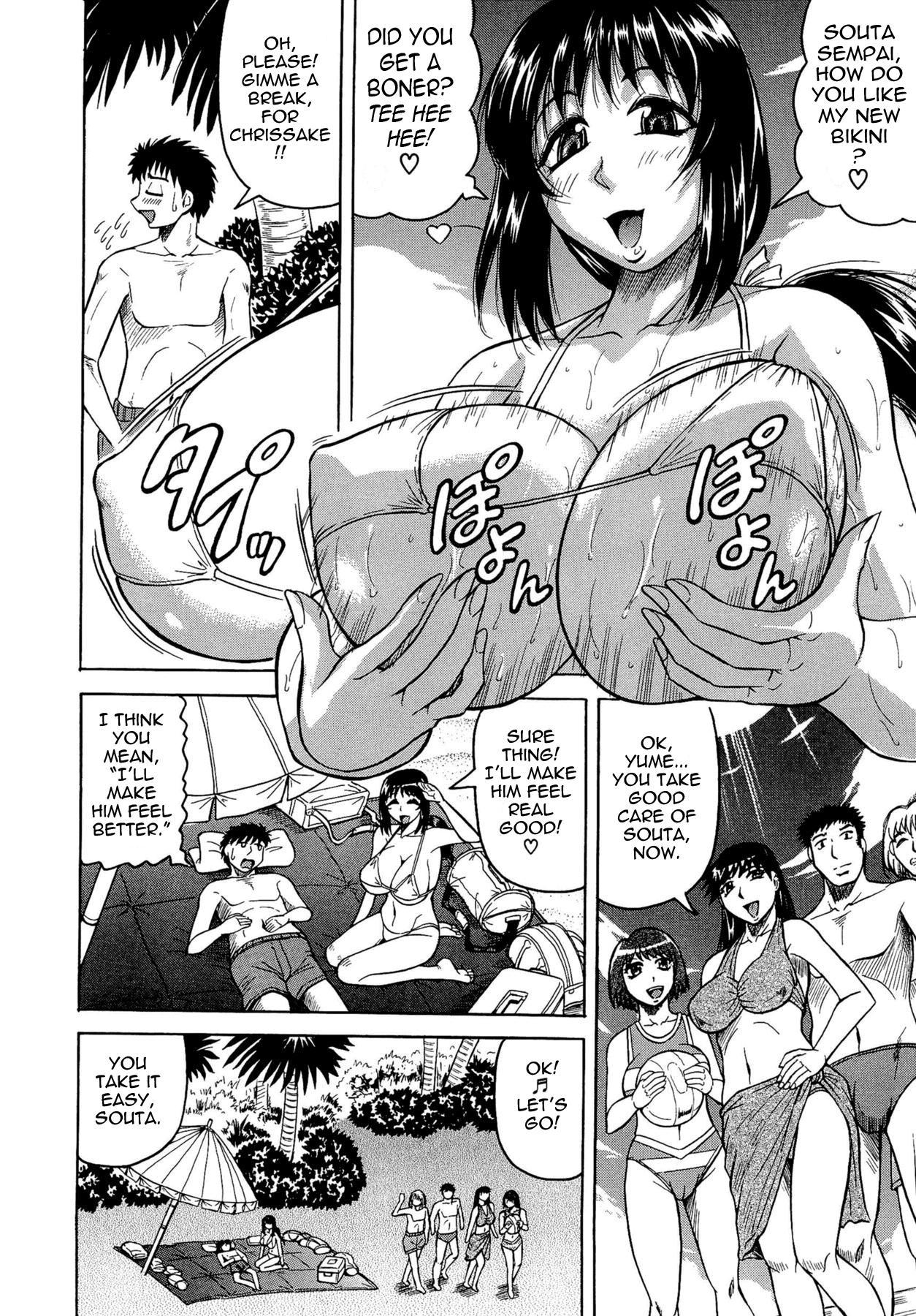 [Jamming] Koibito ha Tonari no Oneesan (Hatsujyouki) | My Lover is the Girl Next Door [English] {Tadanohito} 183