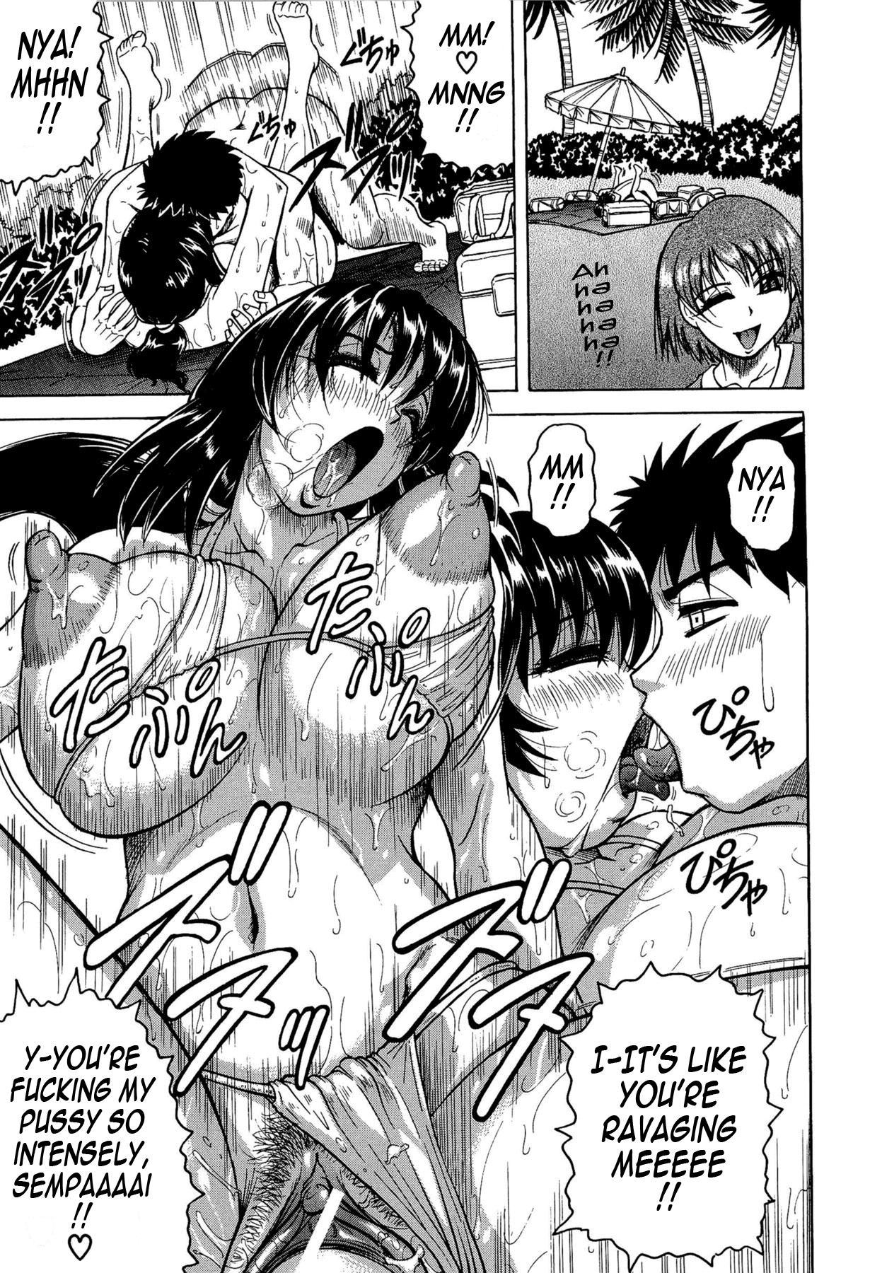 [Jamming] Koibito ha Tonari no Oneesan (Hatsujyouki) | My Lover is the Girl Next Door [English] {Tadanohito} 198