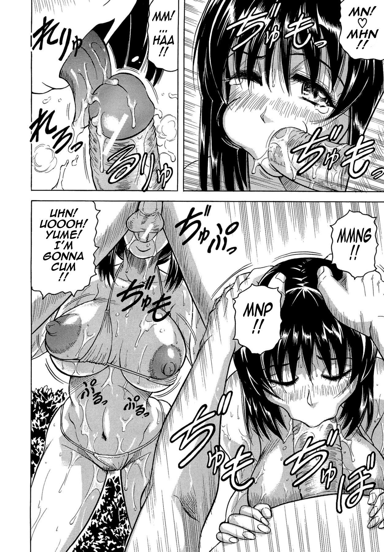 [Jamming] Koibito ha Tonari no Oneesan (Hatsujyouki) | My Lover is the Girl Next Door [English] {Tadanohito} 203