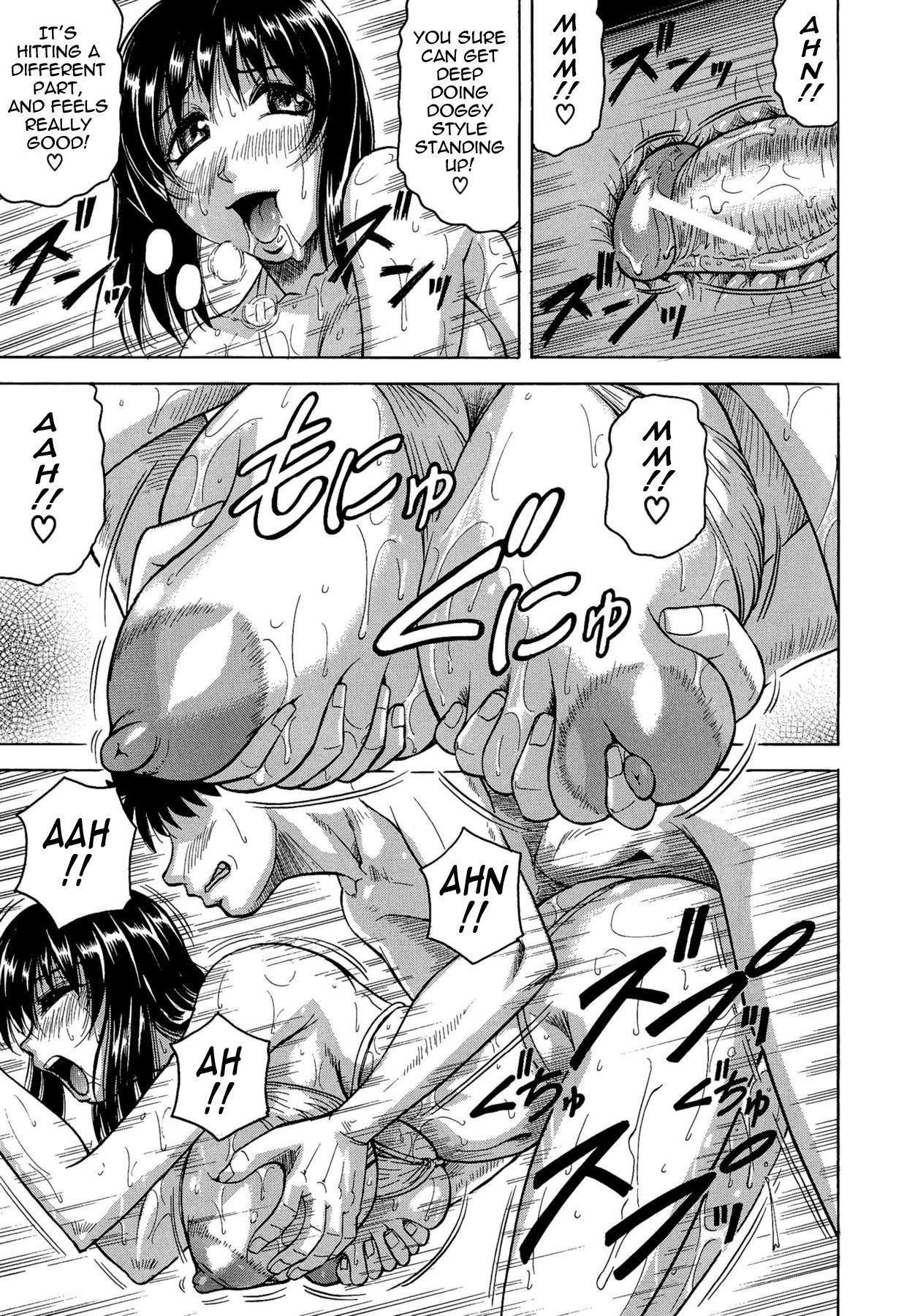 [Jamming] Koibito ha Tonari no Oneesan (Hatsujyouki) | My Lover is the Girl Next Door [English] {Tadanohito} 206