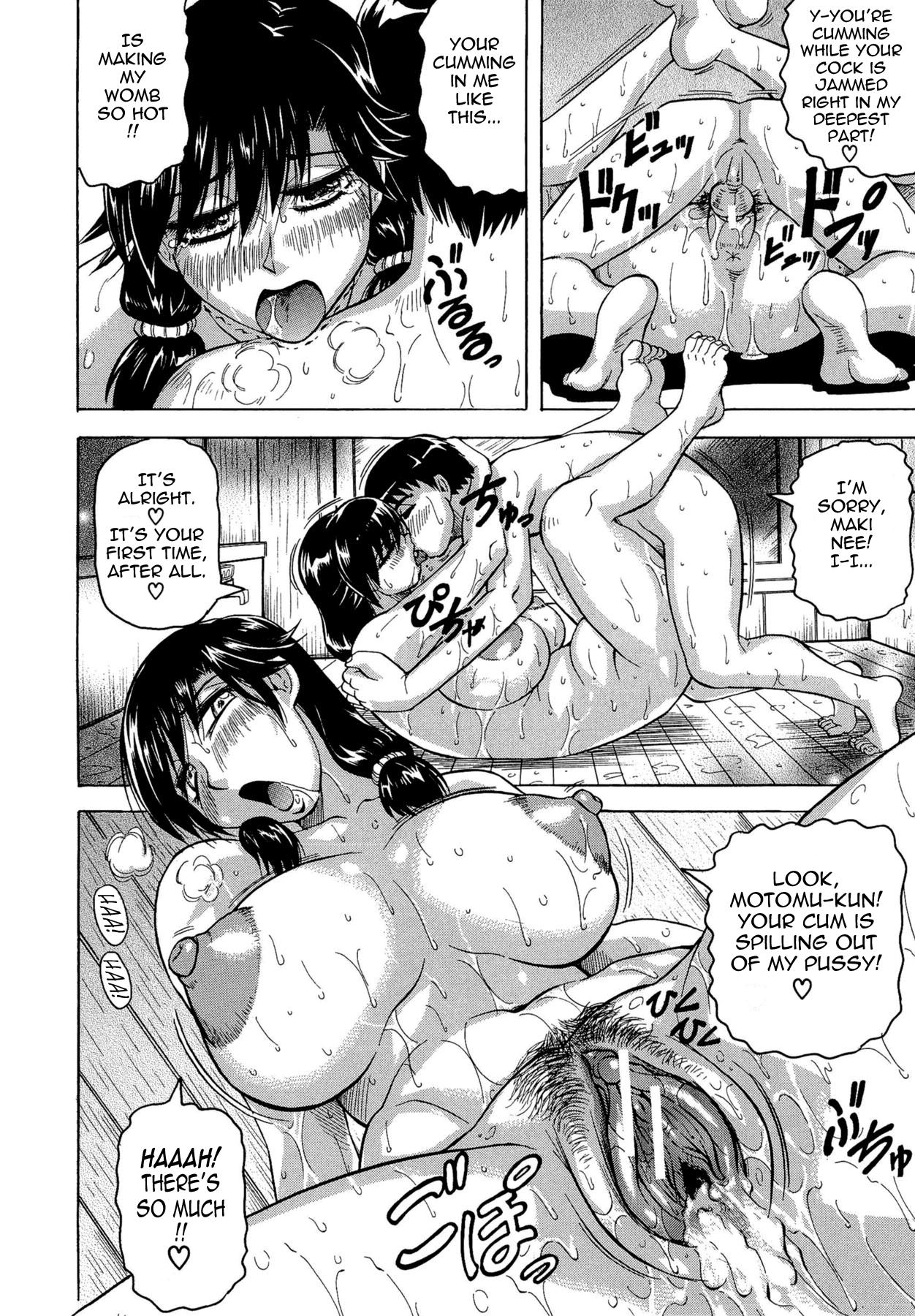 [Jamming] Koibito ha Tonari no Oneesan (Hatsujyouki) | My Lover is the Girl Next Door [English] {Tadanohito} 29