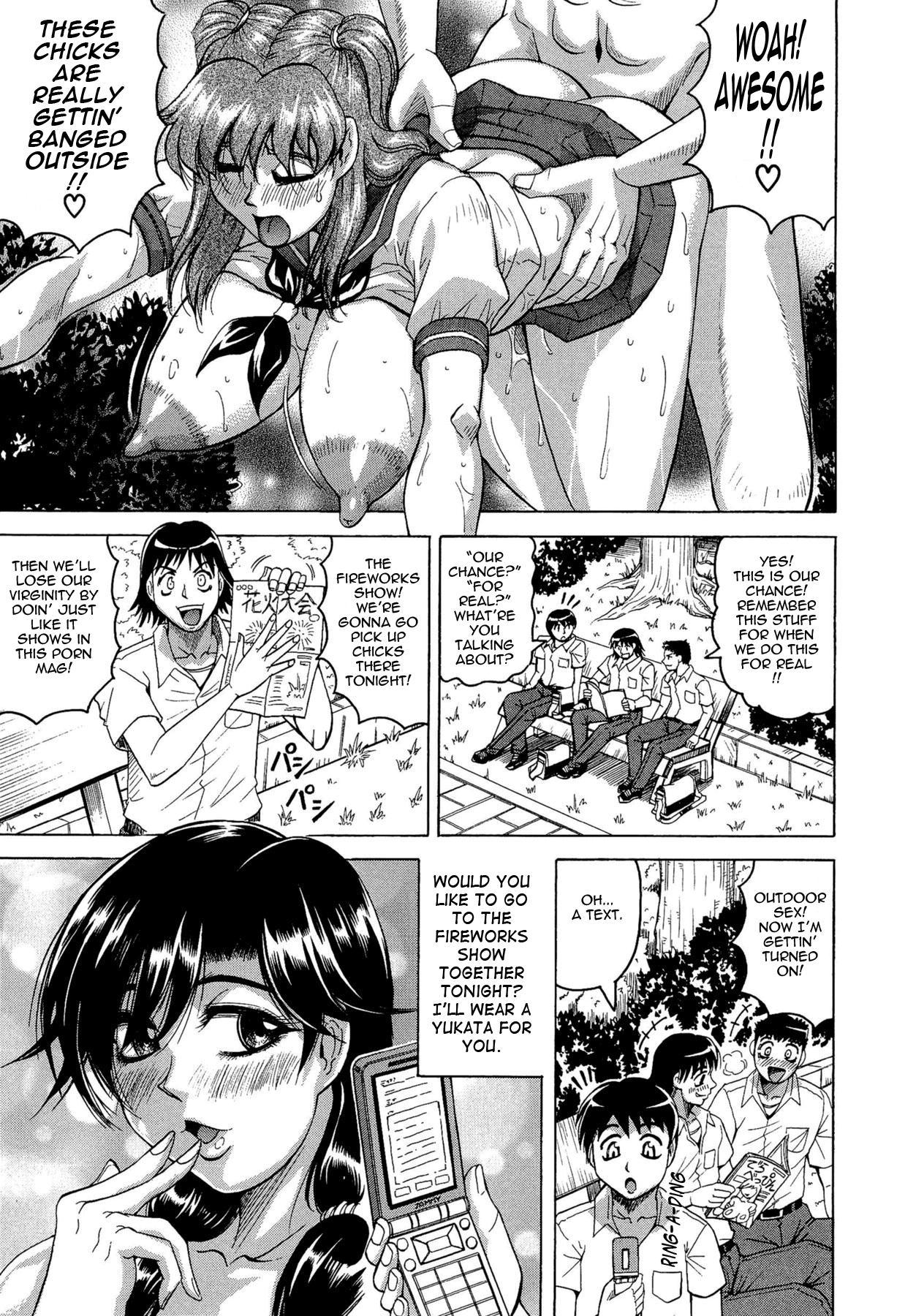 [Jamming] Koibito ha Tonari no Oneesan (Hatsujyouki) | My Lover is the Girl Next Door [English] {Tadanohito} 40