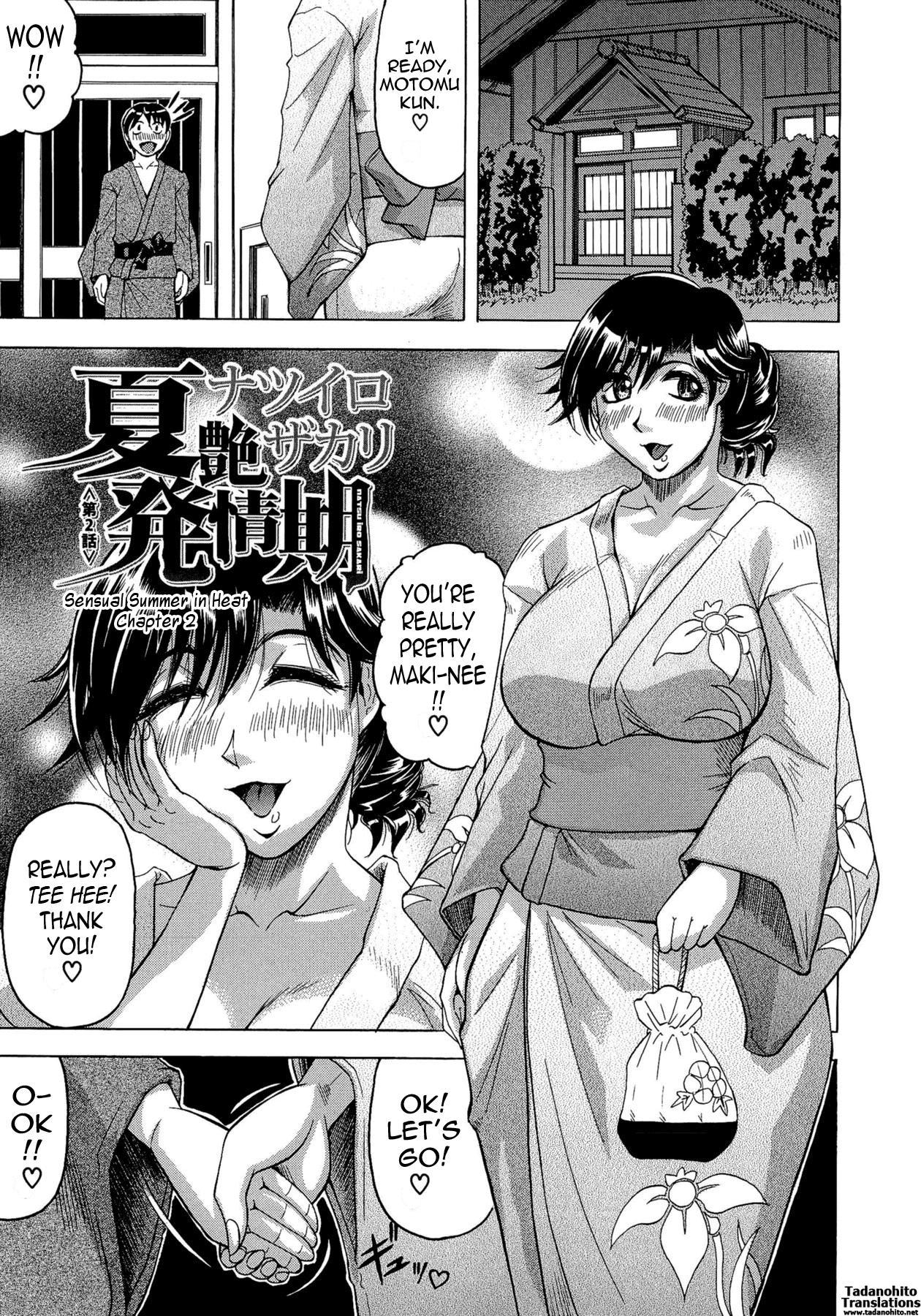 [Jamming] Koibito ha Tonari no Oneesan (Hatsujyouki) | My Lover is the Girl Next Door [English] {Tadanohito} 42