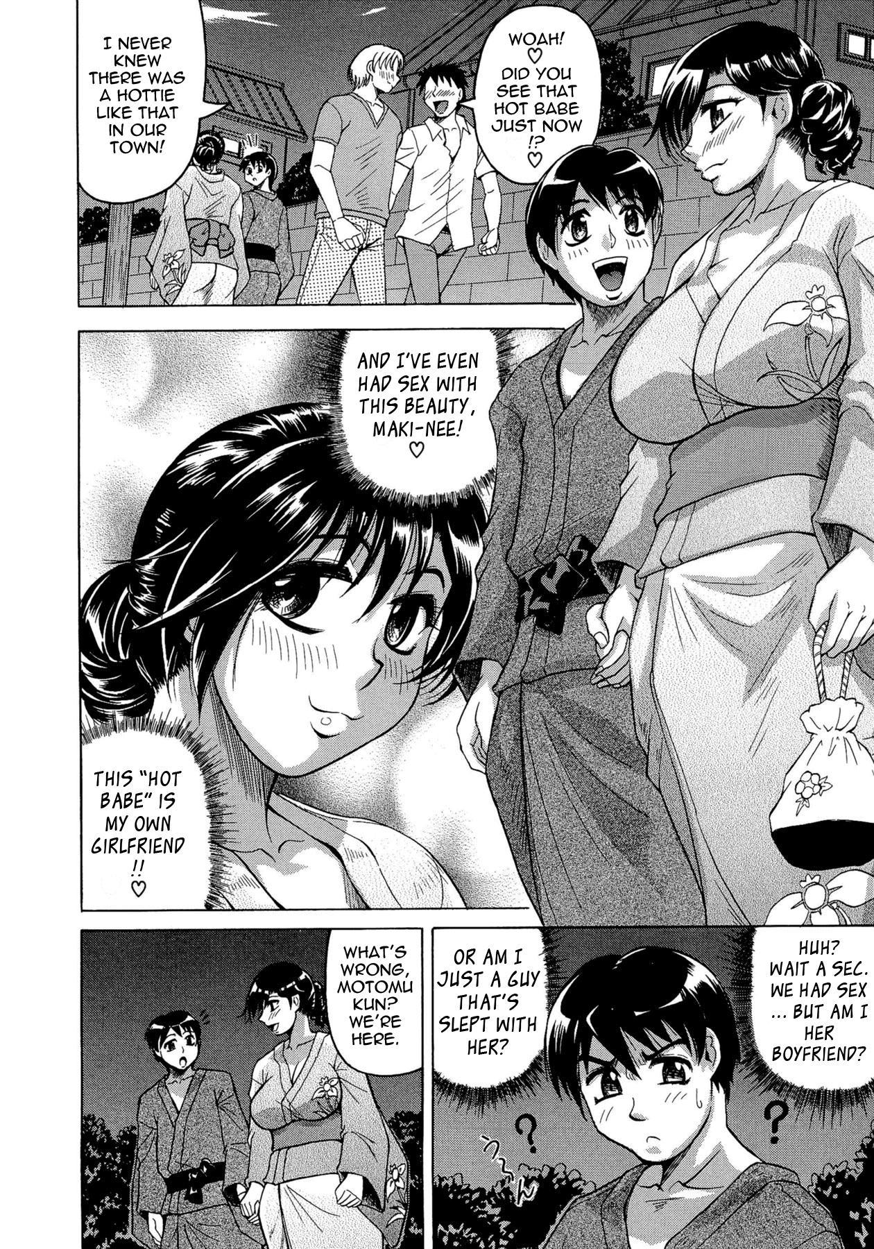 [Jamming] Koibito ha Tonari no Oneesan (Hatsujyouki) | My Lover is the Girl Next Door [English] {Tadanohito} 43