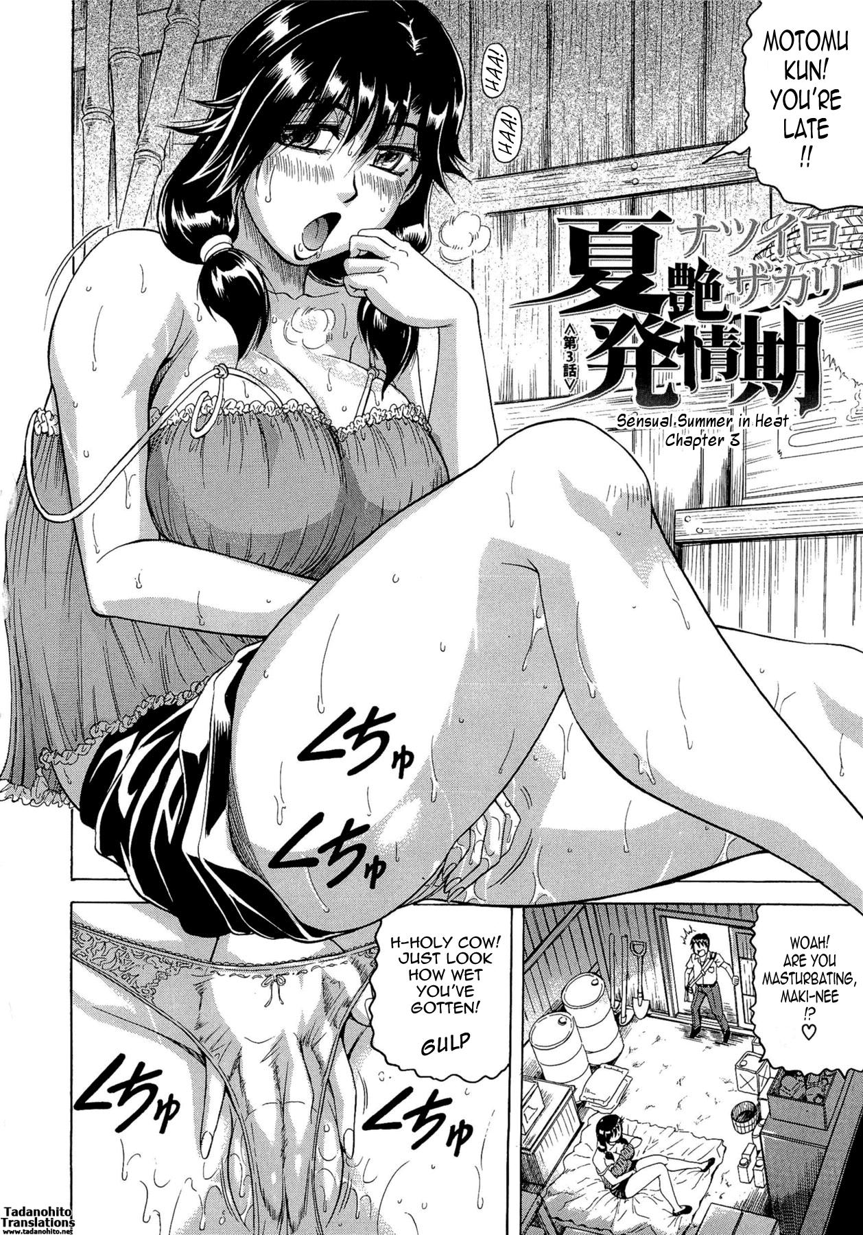 [Jamming] Koibito ha Tonari no Oneesan (Hatsujyouki) | My Lover is the Girl Next Door [English] {Tadanohito} 69