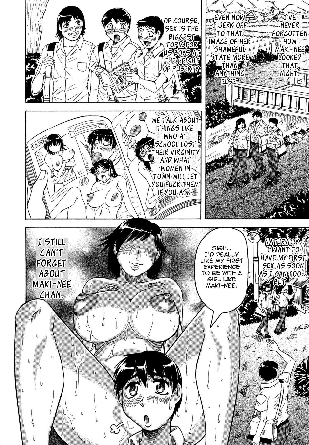 [Jamming] Koibito ha Tonari no Oneesan (Hatsujyouki) | My Lover is the Girl Next Door [English] {Tadanohito} 7