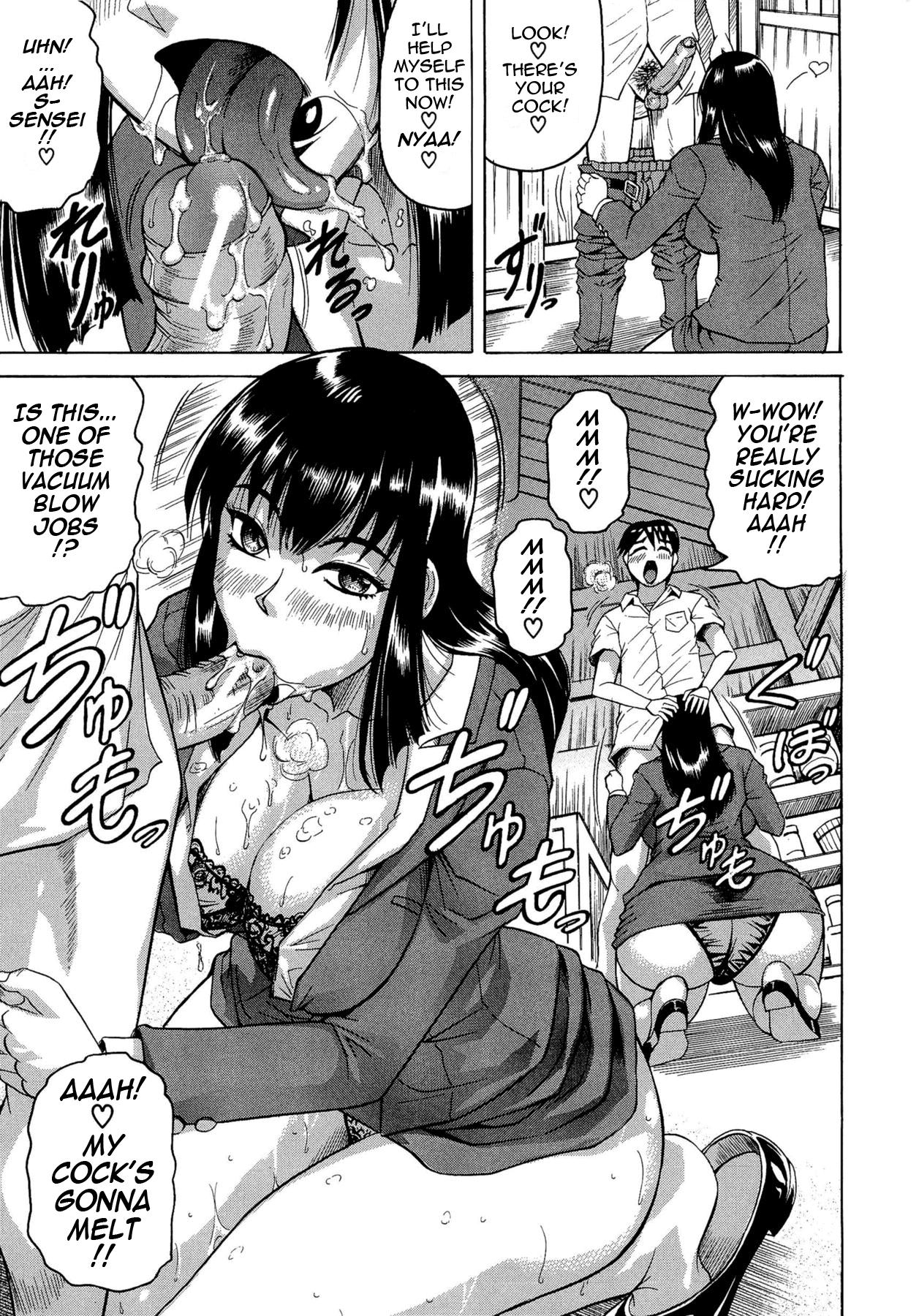 [Jamming] Koibito ha Tonari no Oneesan (Hatsujyouki) | My Lover is the Girl Next Door [English] {Tadanohito} 82